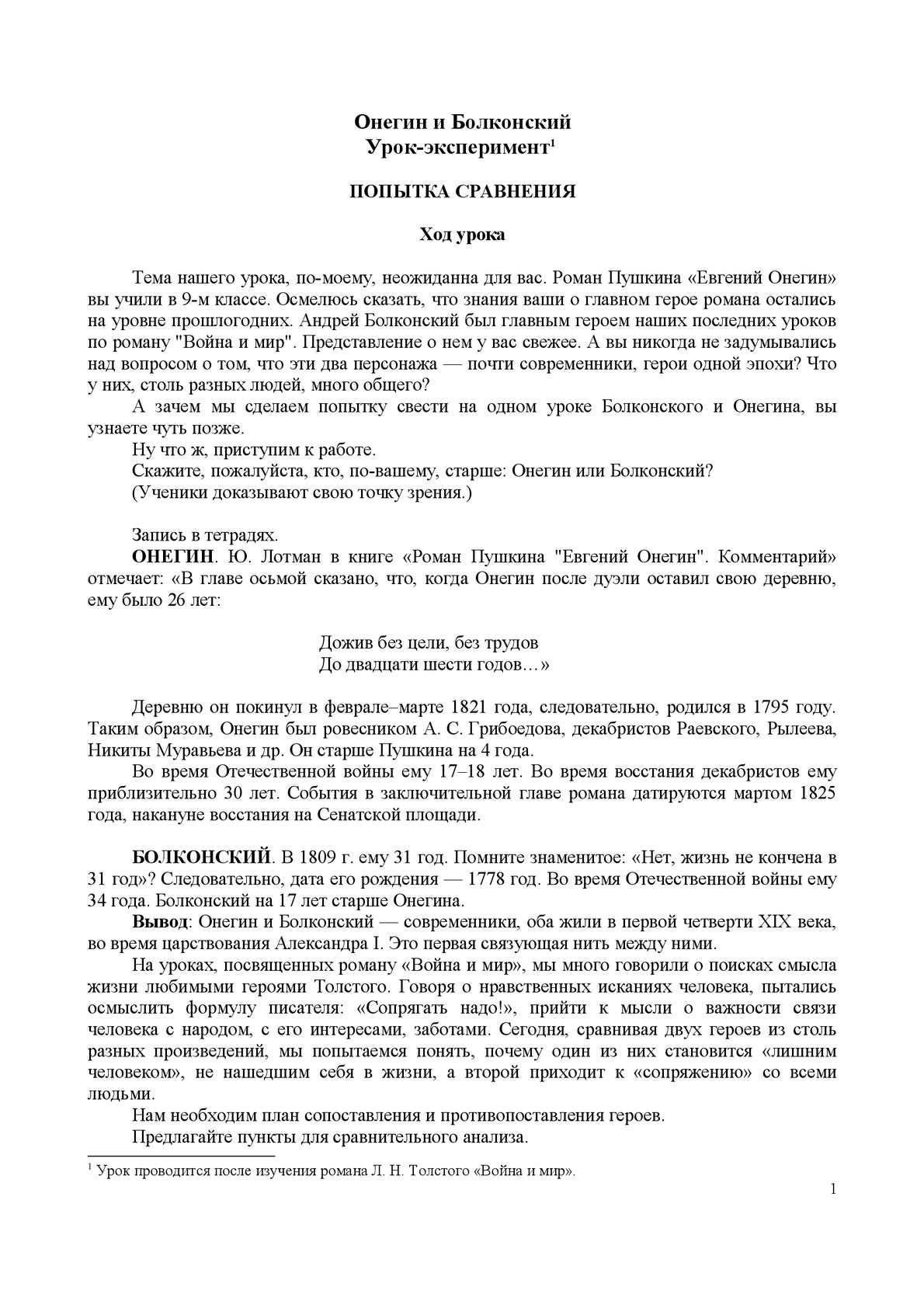 история кредитная карта яндекс