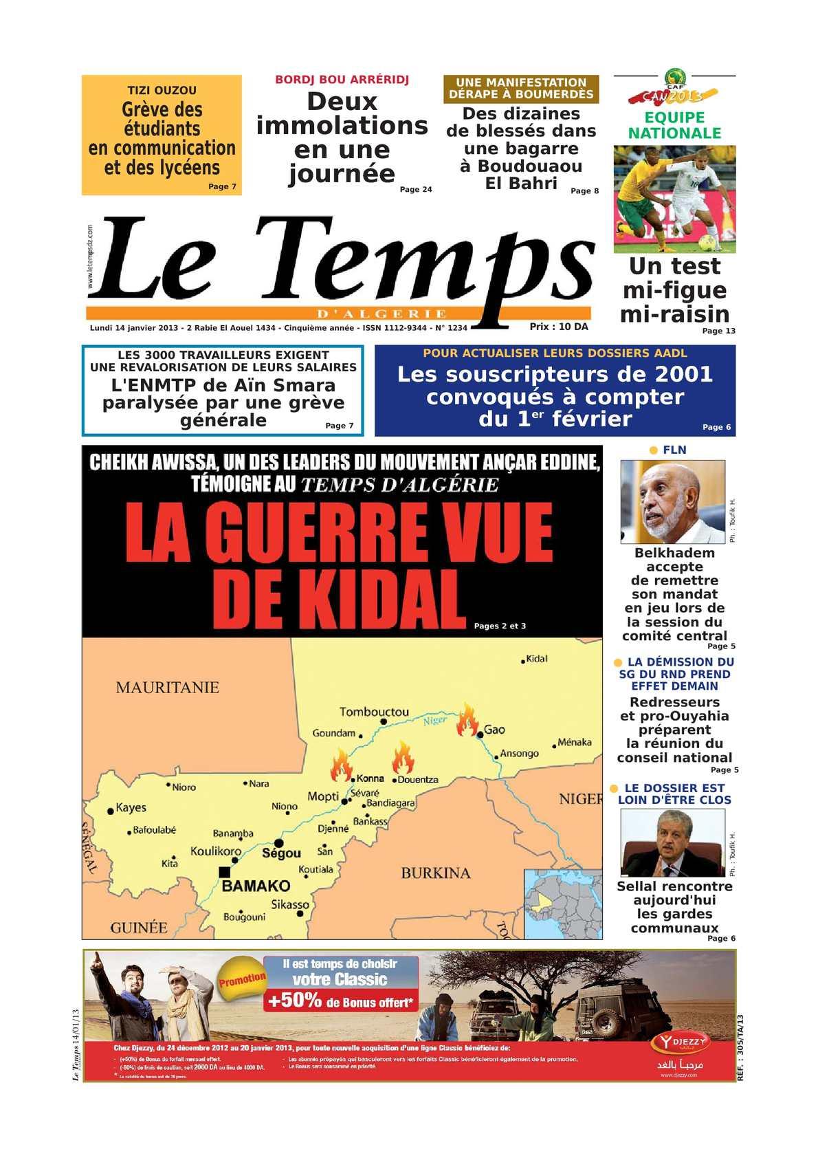 Pet Supplies Cooperative Oursin Mauritanie