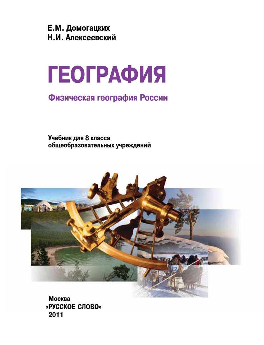 станции московского метрополитена