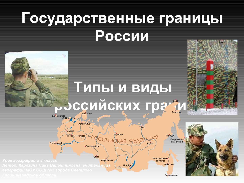 Границы россии закрыты до конца года алания недвижимость купить