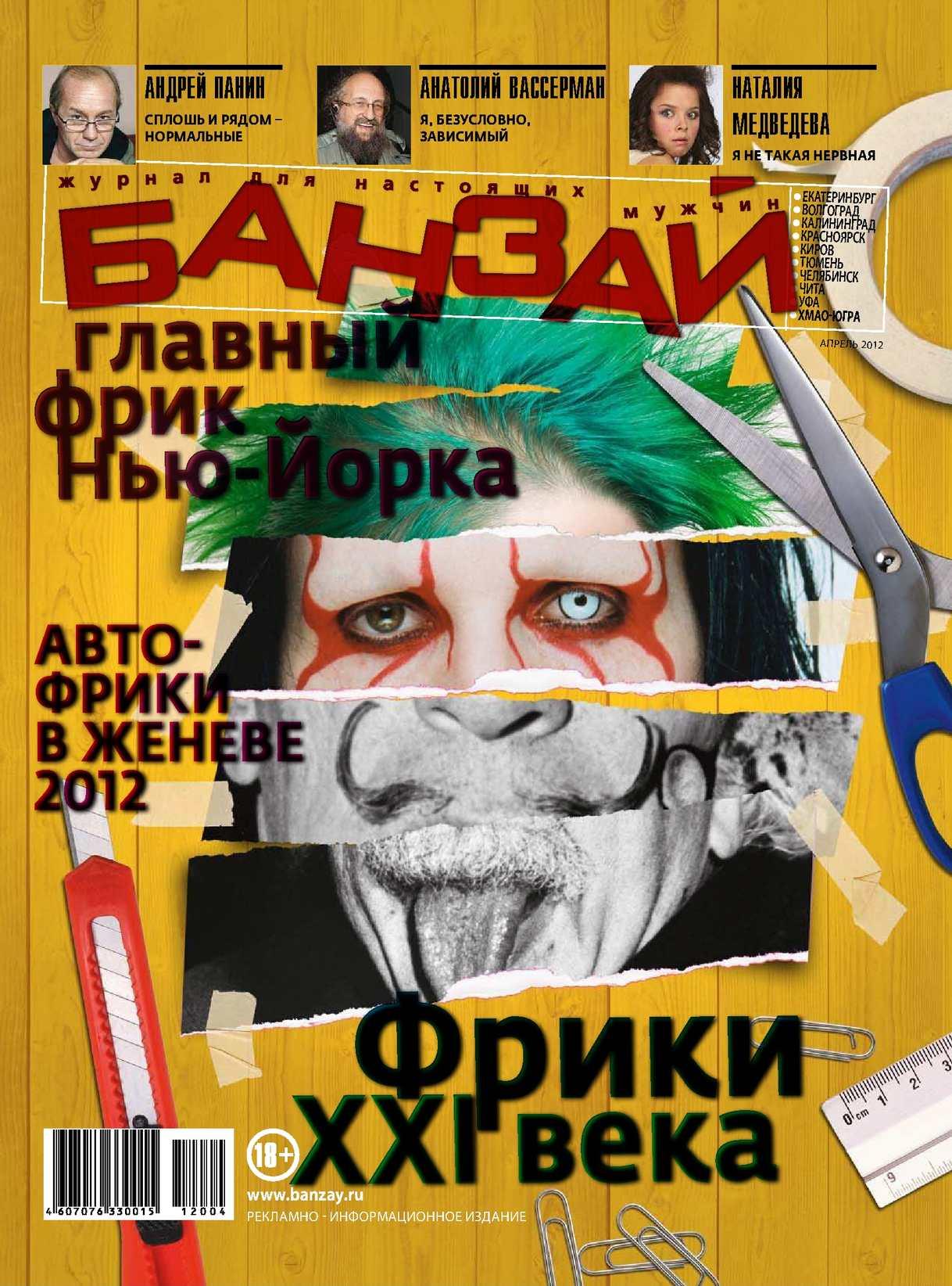Голая Грудь Натальи Хохловой – Виски С Молоком (2010)