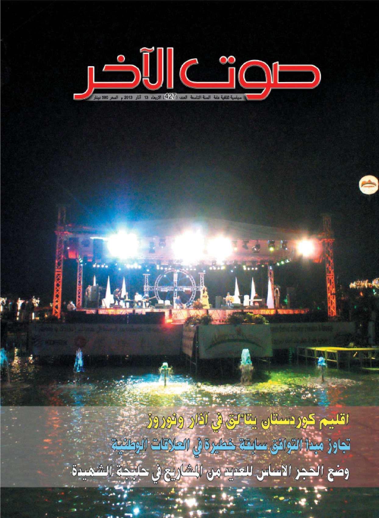 272a9ddd6 Calaméo - Issue1