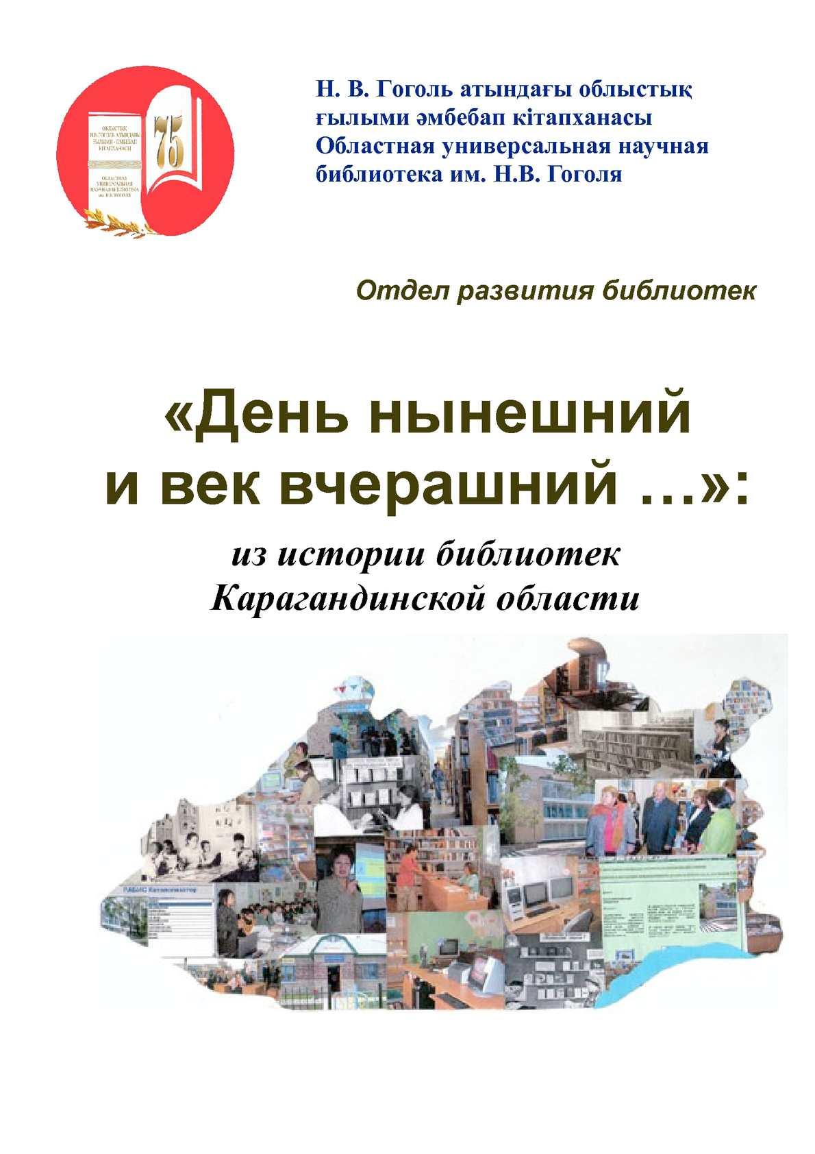 Оптимизация сайта Библиотека им. Ленина прогонка хрумером Красноуральск