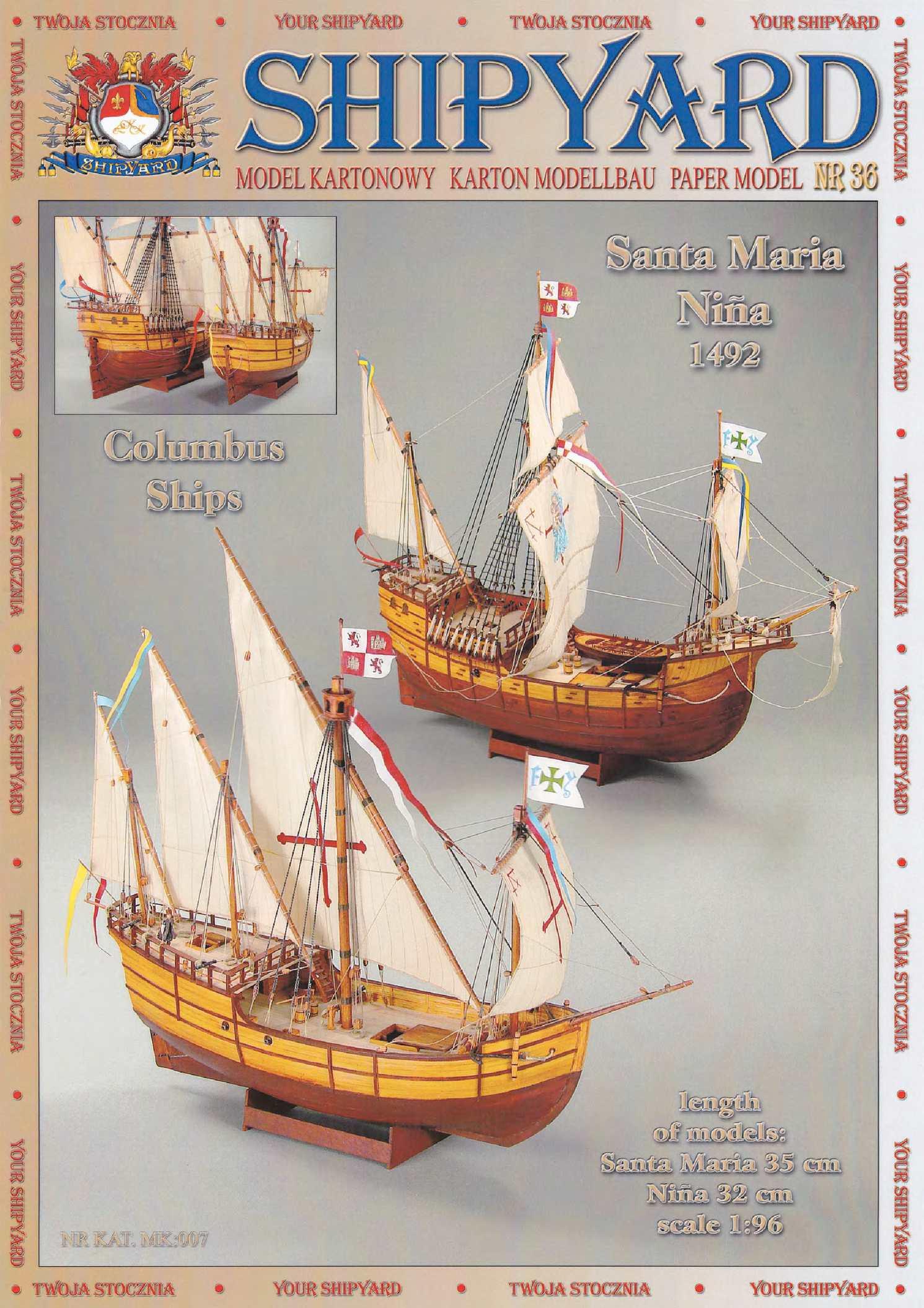 07-Shipyard N°36 - Santa Maria Nina 1492 - Papercraft