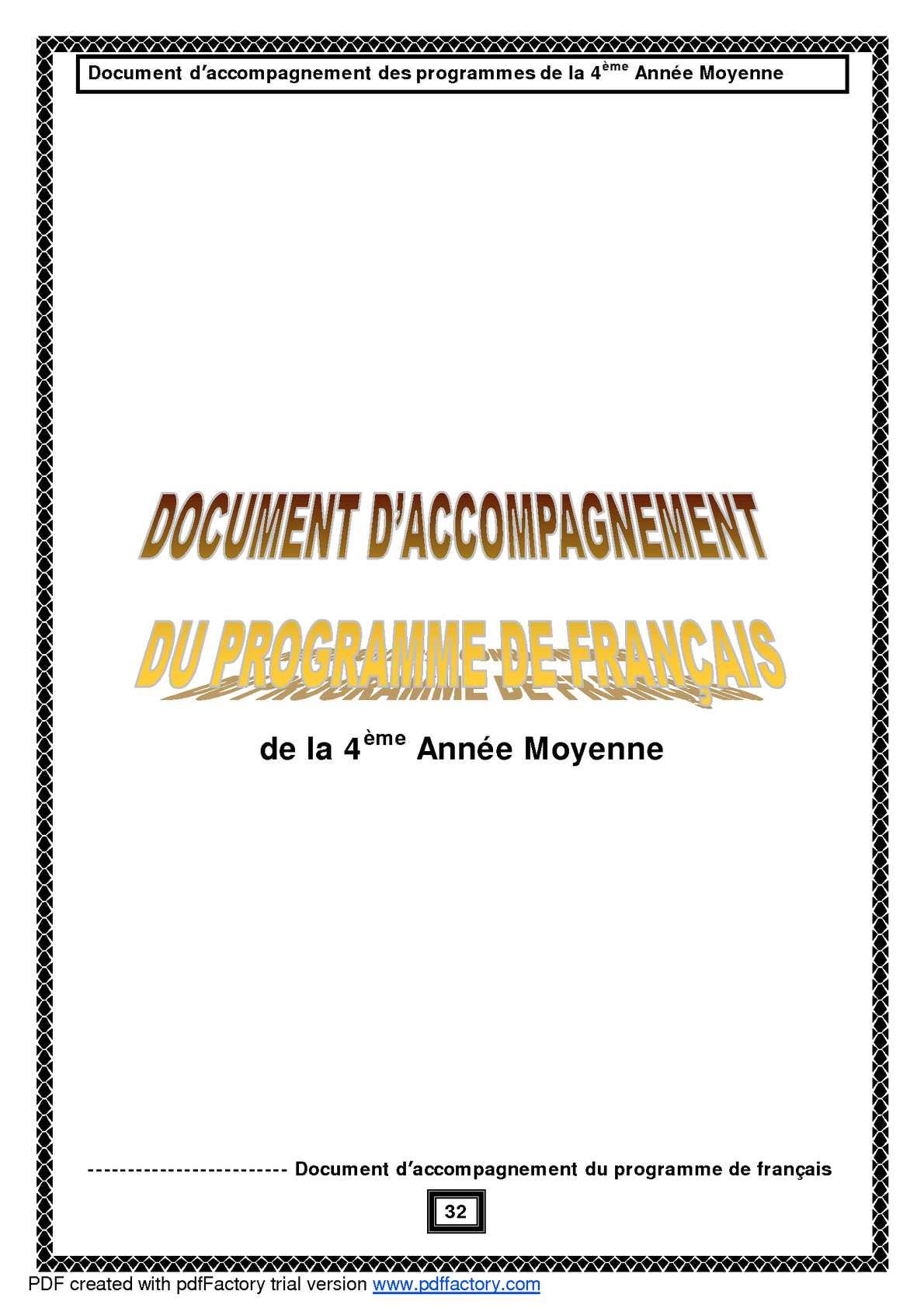 Calameo Doc Acc 1