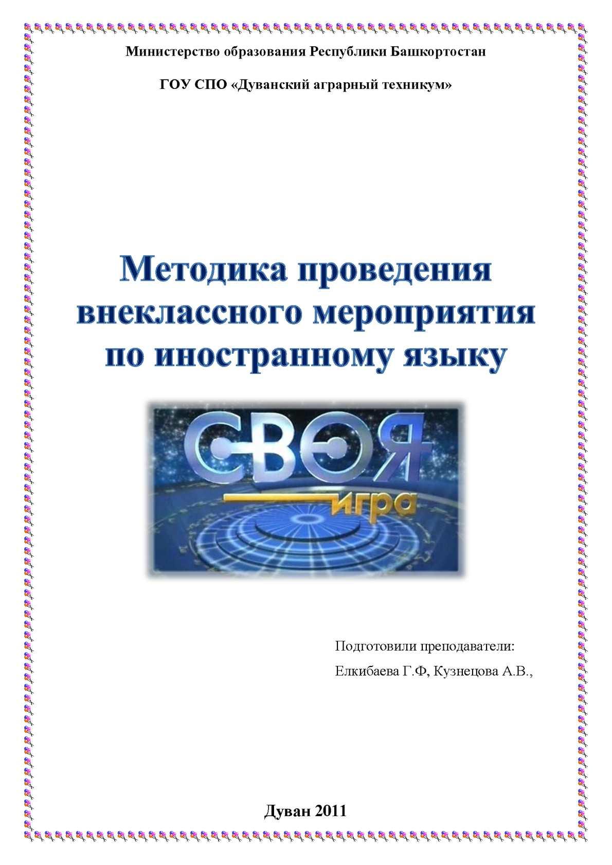 П.агабекян английский язык для бакалавров