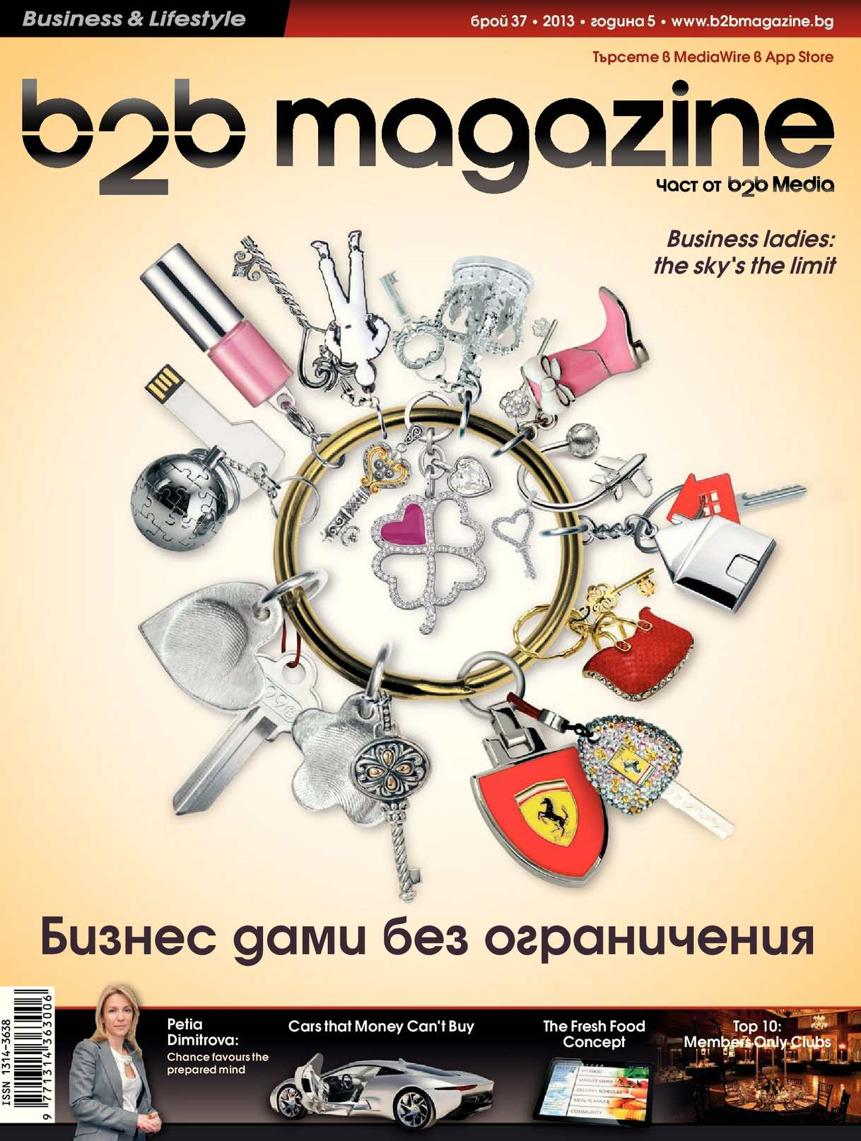 aa720aa3356 Calaméo - Списание B2B Magazine - брой 37 / 2013