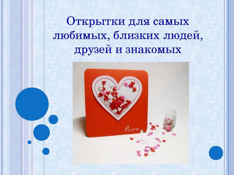 Поздравление лучшему, открытки для близкого человека