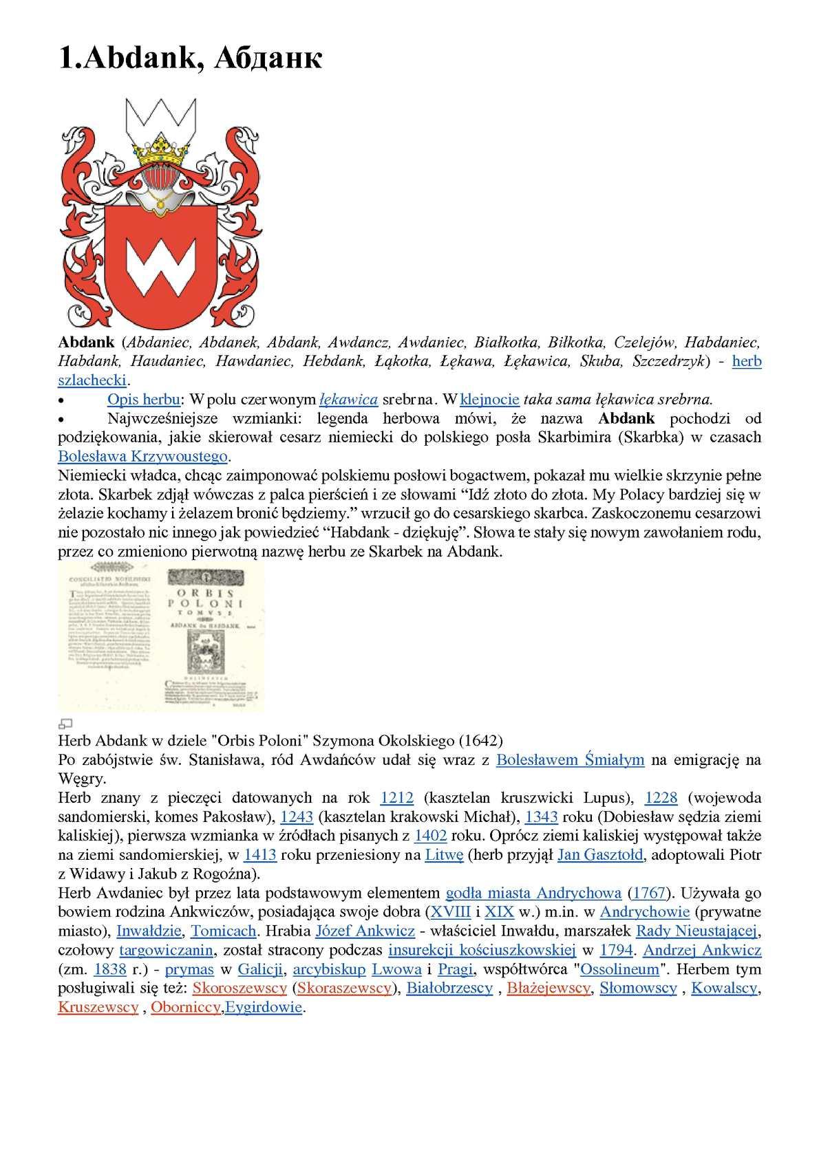Calaméo энциклопедия шляхетских гербов на польском языке