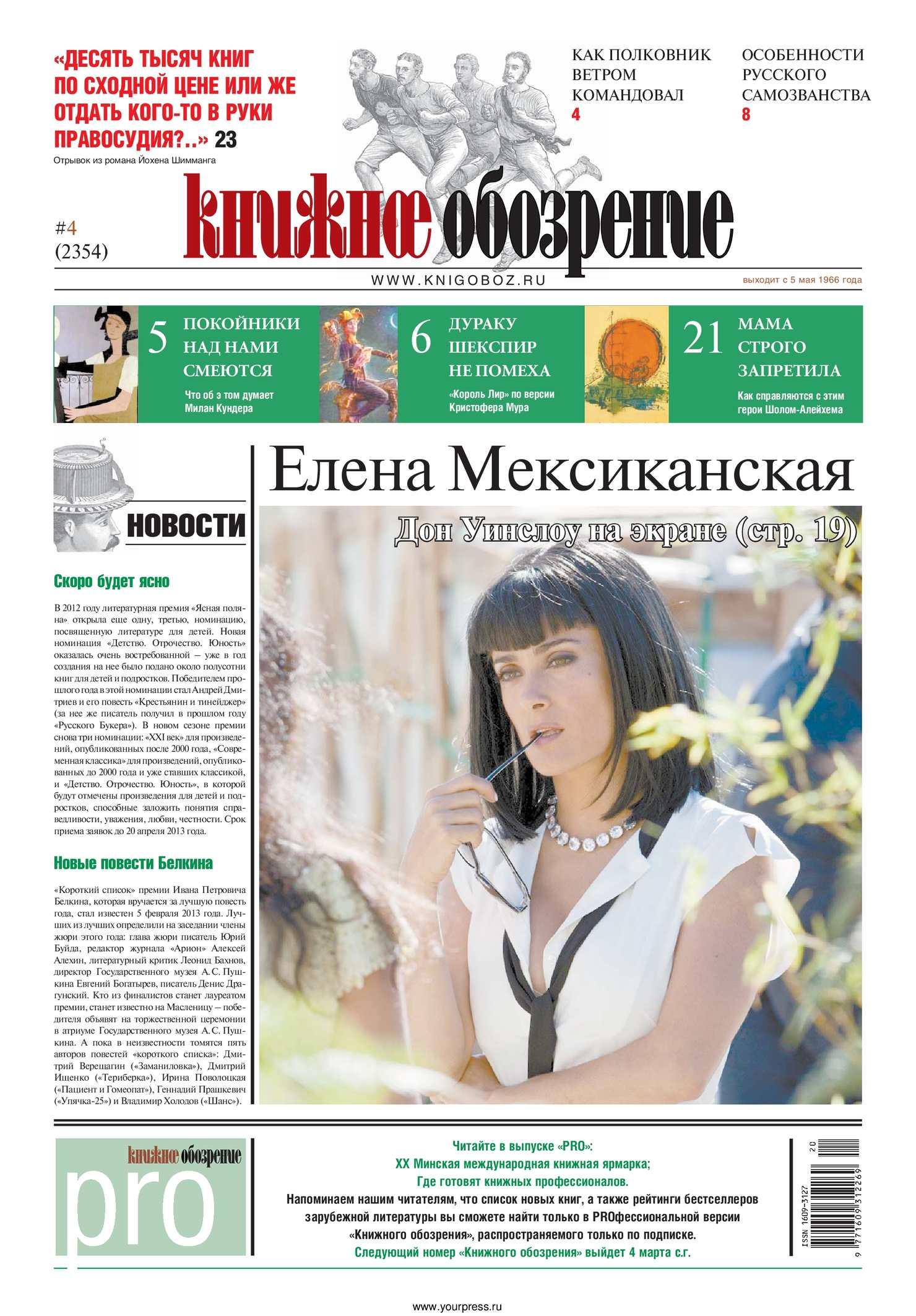 Стриптиз Юлии Мавриной – Кровные Узы (2008)