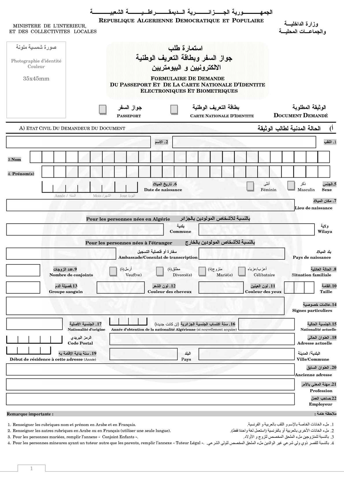 formulaire passeport algerien