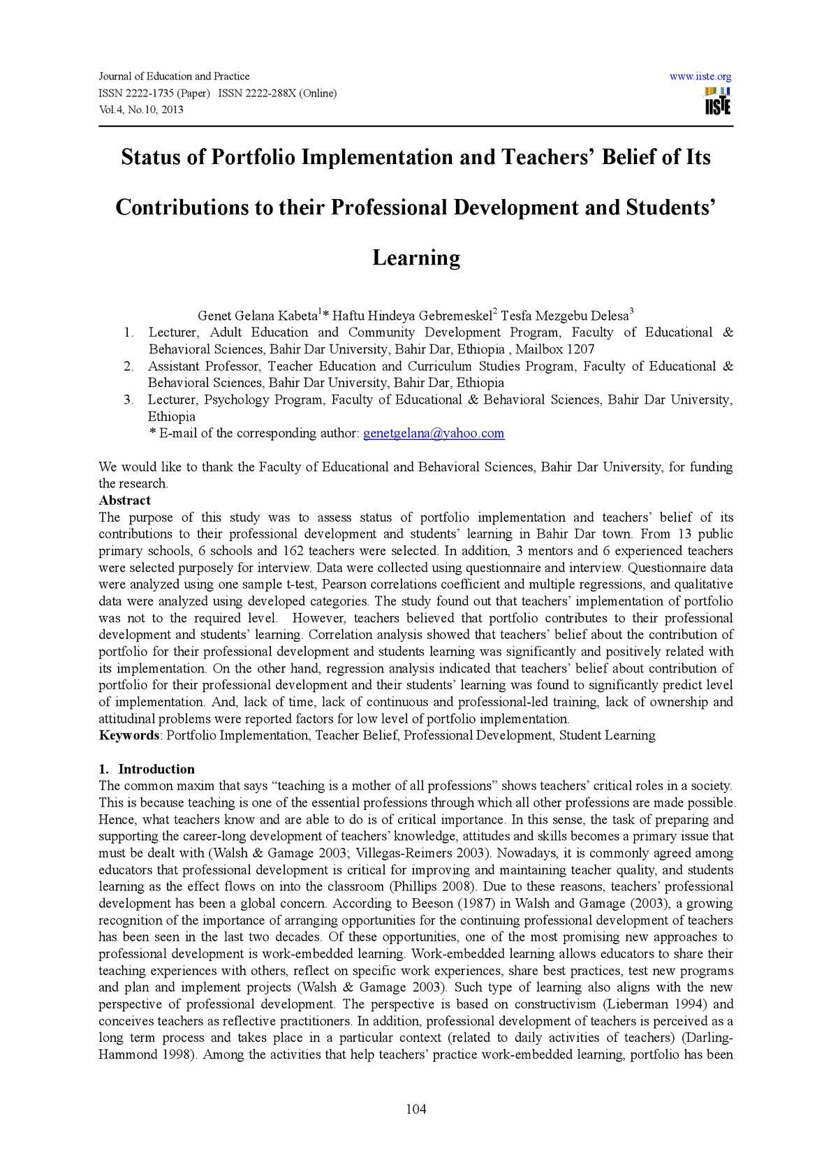 Studies Portfolio Behavior