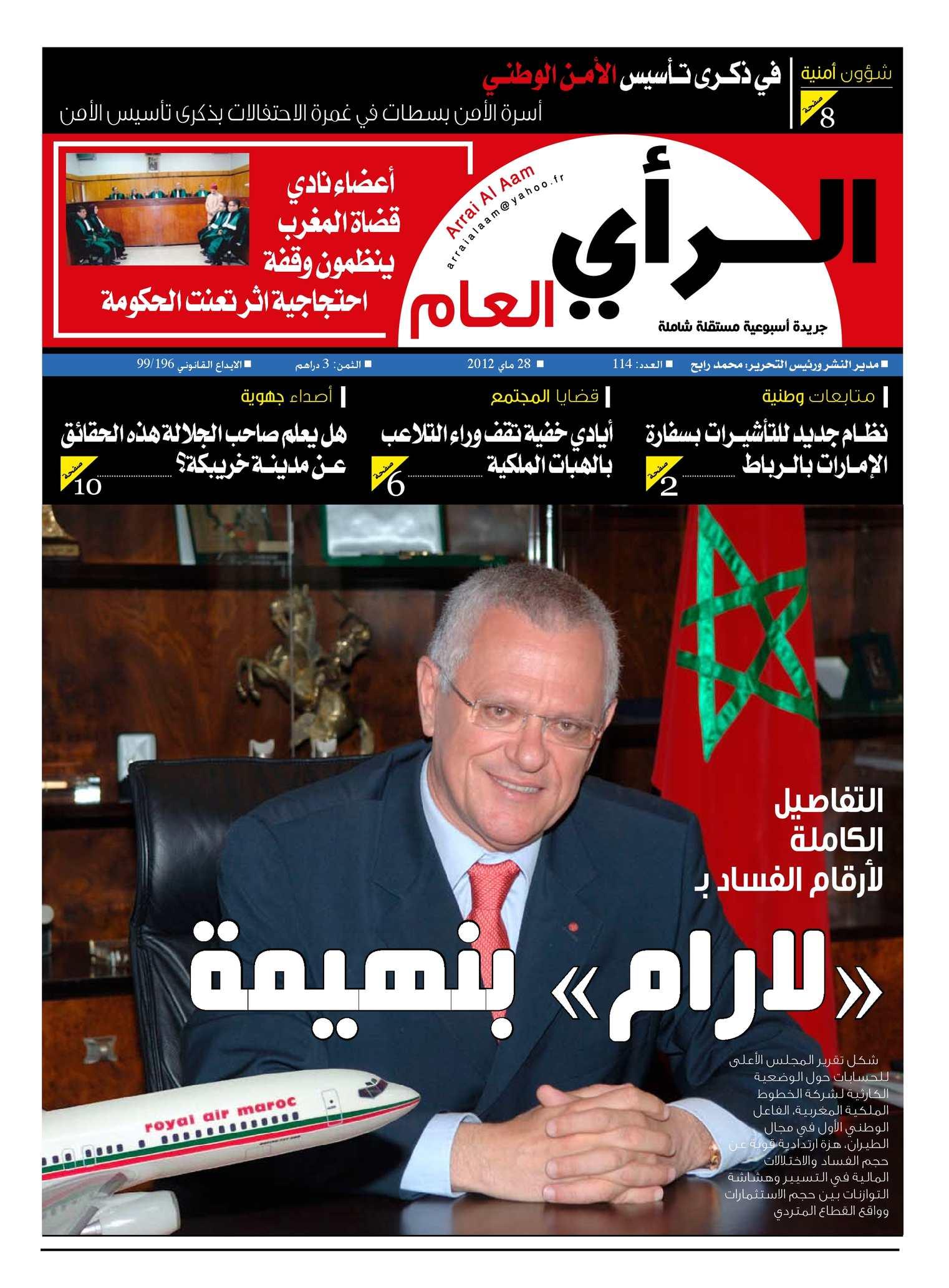 ab4659d9e Calaméo - جريدة الرأي العام المغرب