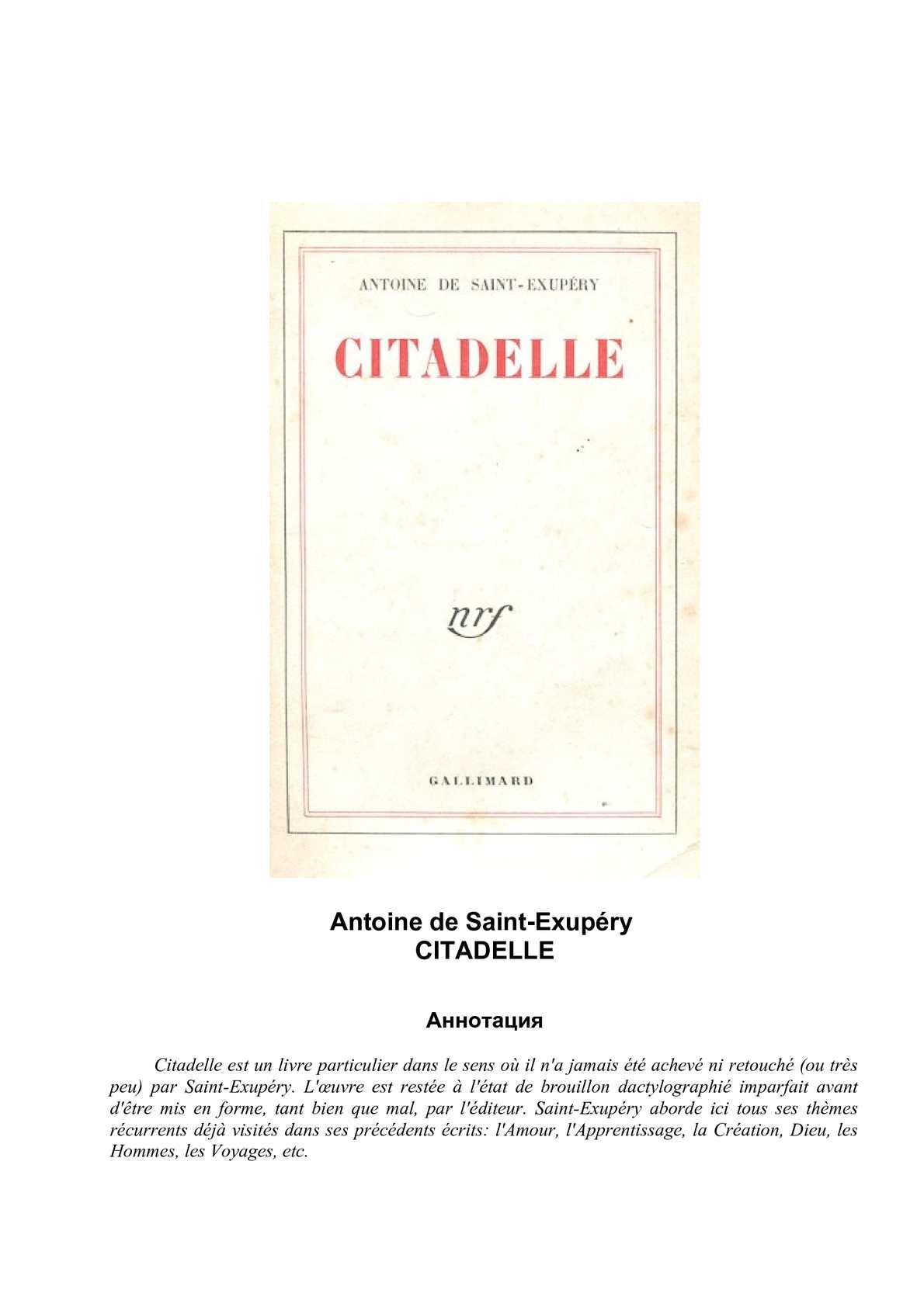 6765217630d2 Calaméo - Antoine de Saint-Exupéry. Citadelle