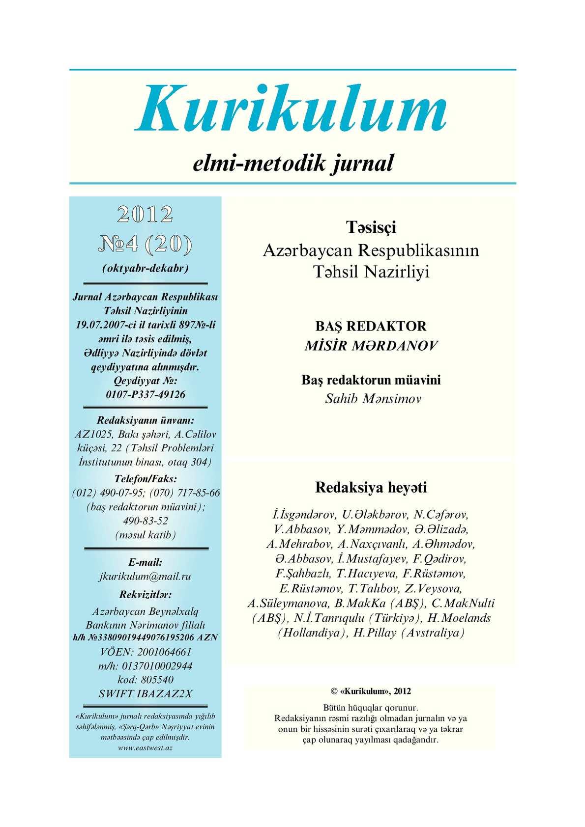 Calameo Kurikulum Jurnali 2012 Ci Il 4 Cu Nomrə