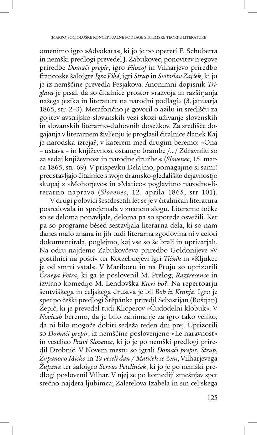 Page 125