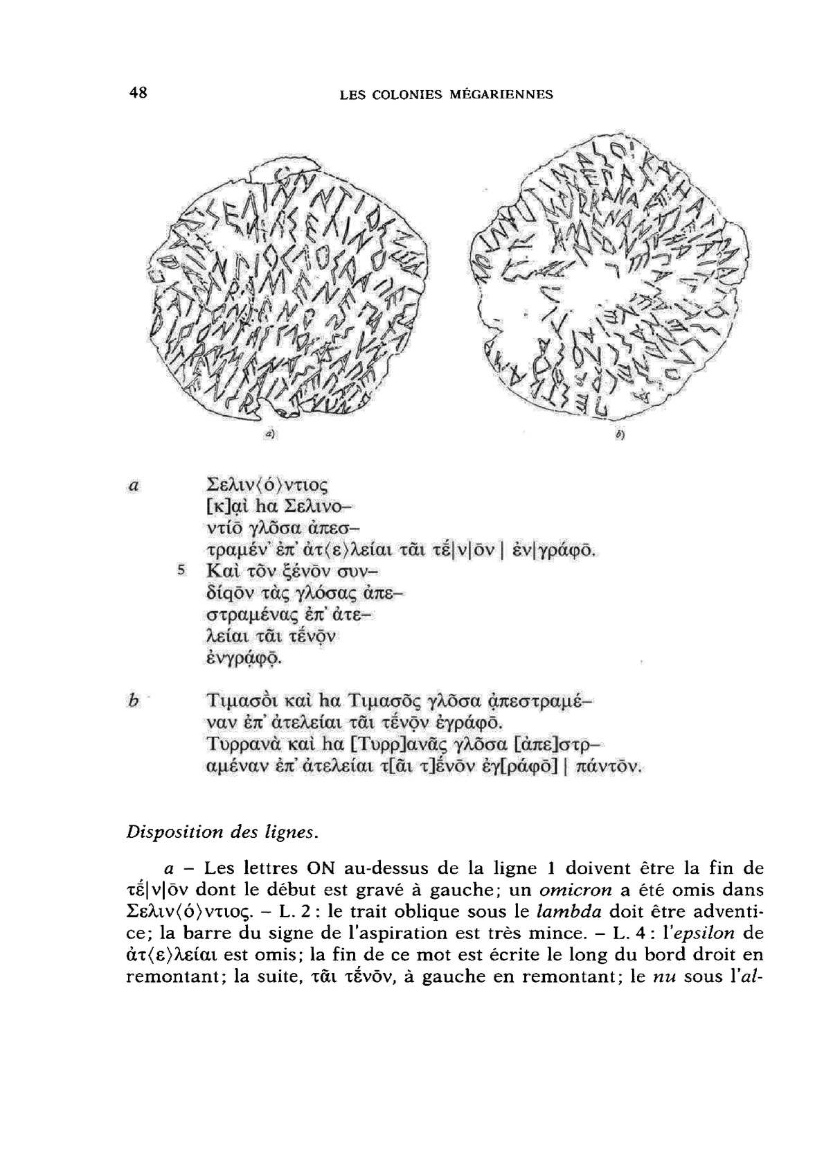 9ad8fa4724e2 Inscriptions dialectales grecques(Sicile)-http   www.projethomere ...