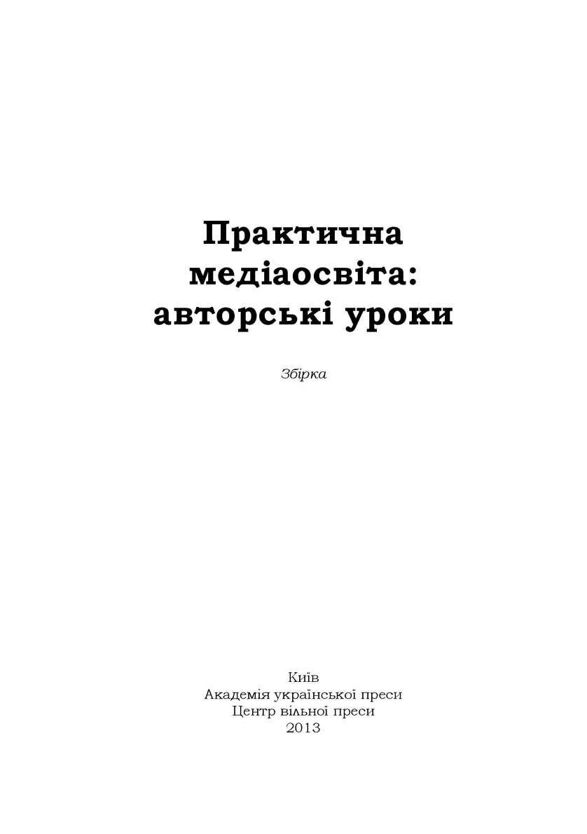Calaméo - Avtorski yroku f515af953c206