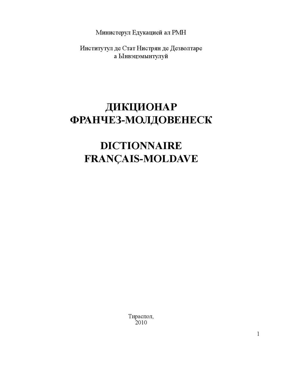 Calaméo дикционар франчез молдовенеск