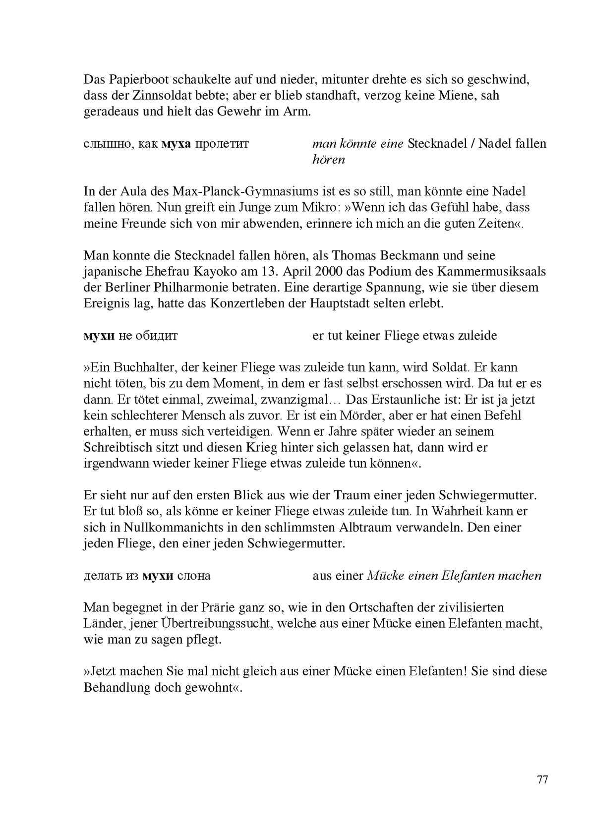 русско немeцкий словарь идиоматических выражений для