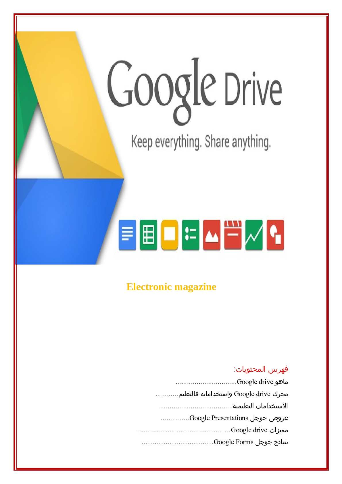 Calameo Google Drive