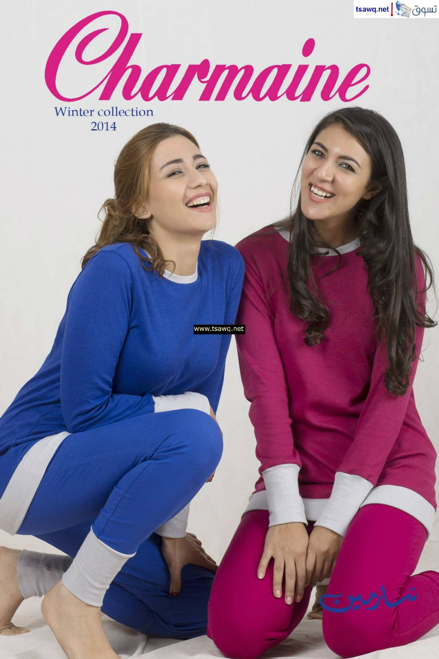 كتالوج شارمين شتاء 2014 charmaine winter collection مع نسخة pdf