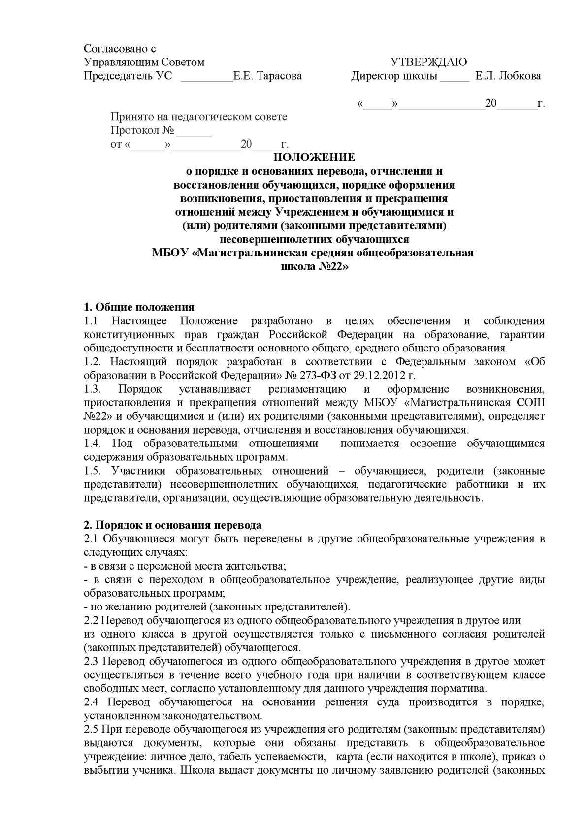 Годовой бюджет россии на 2019 год в долларах