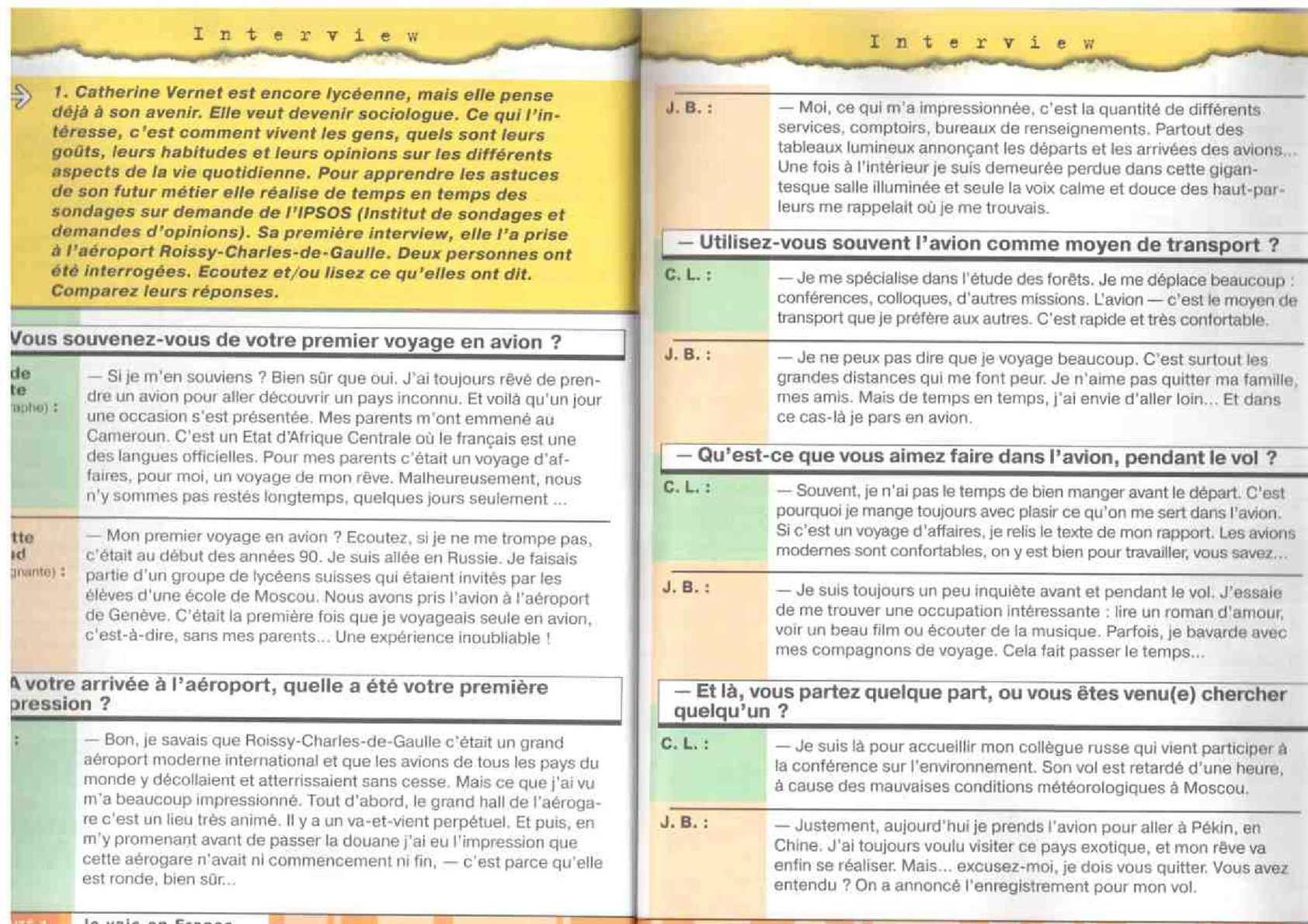 французский язык 9 класс учеб для общеобразоват