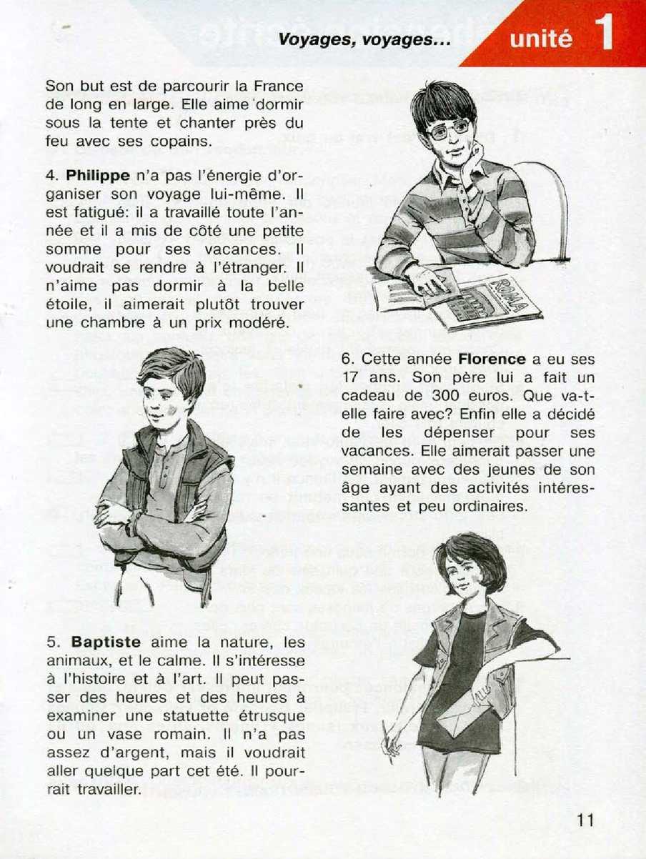 французский язык 10 11 классы учеб для общеобразоват
