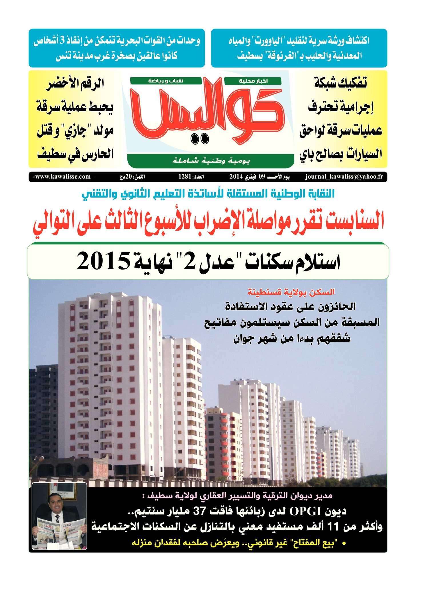Calaméo Journal Kawaliss N1281