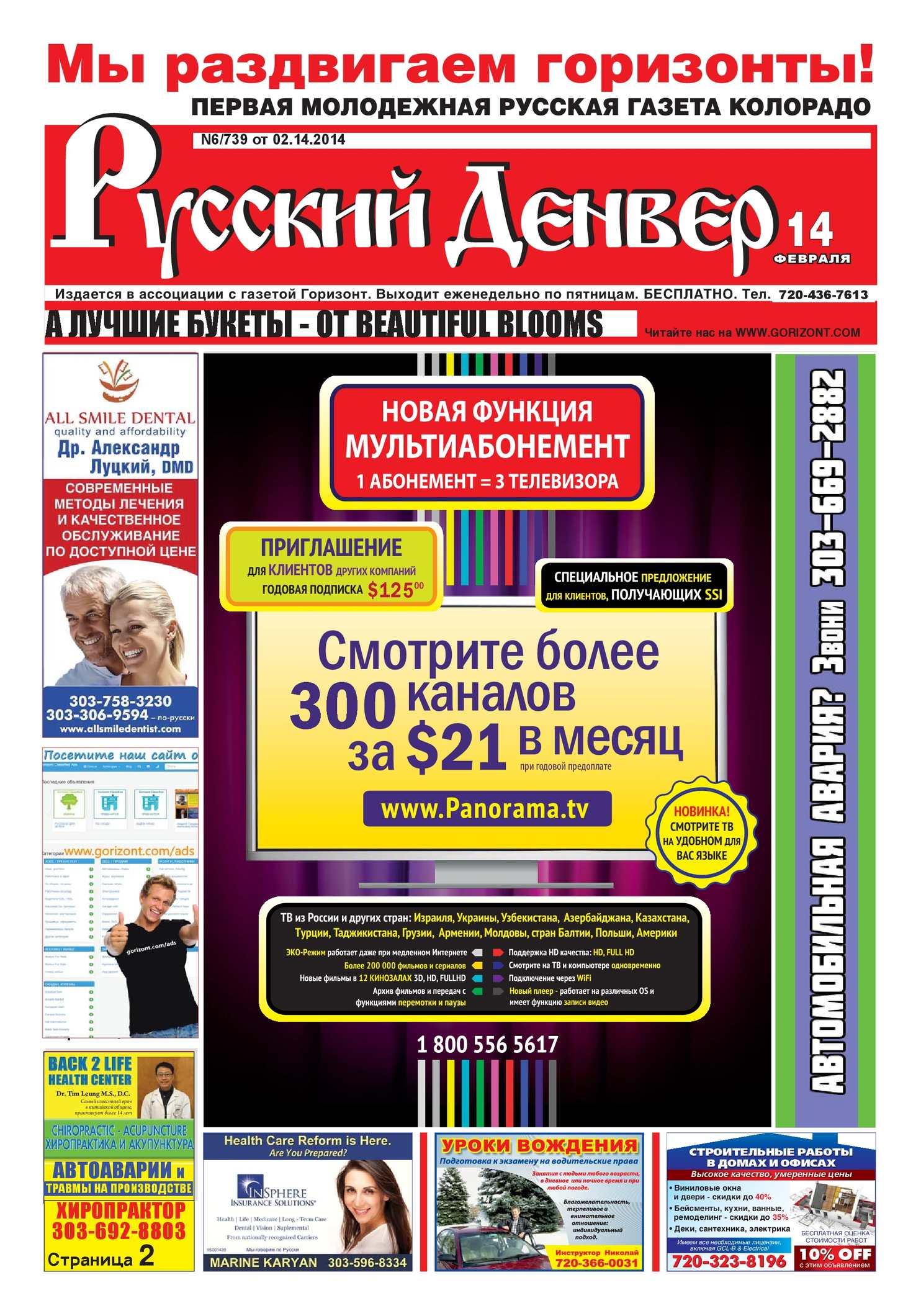seks-po-turetski-zhestkiy-silniy-goryachiy-lyubveobilniy-chastnoe-foto-russkih-gruppovoe-seks