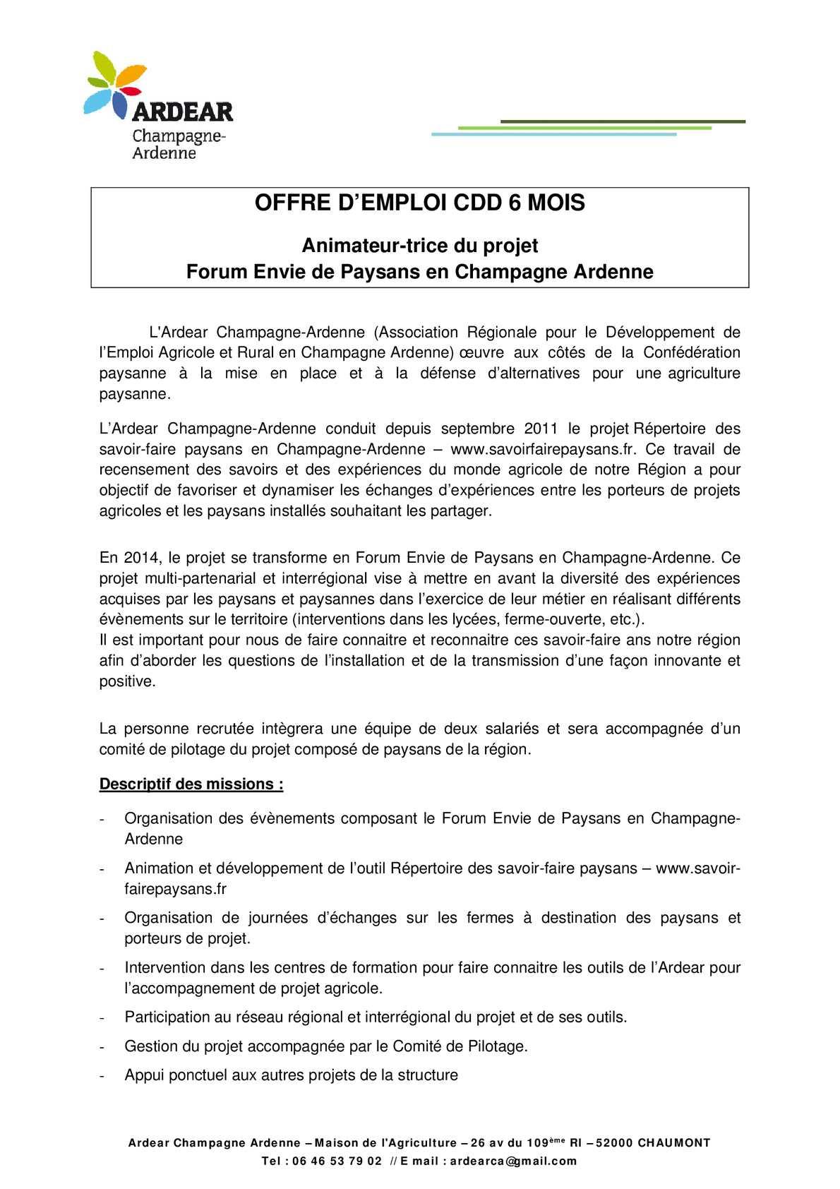 Maison Du Monde Offre D Emploi.Offre Emploi Maison Du Monde Lamborghini Top Des Voitures