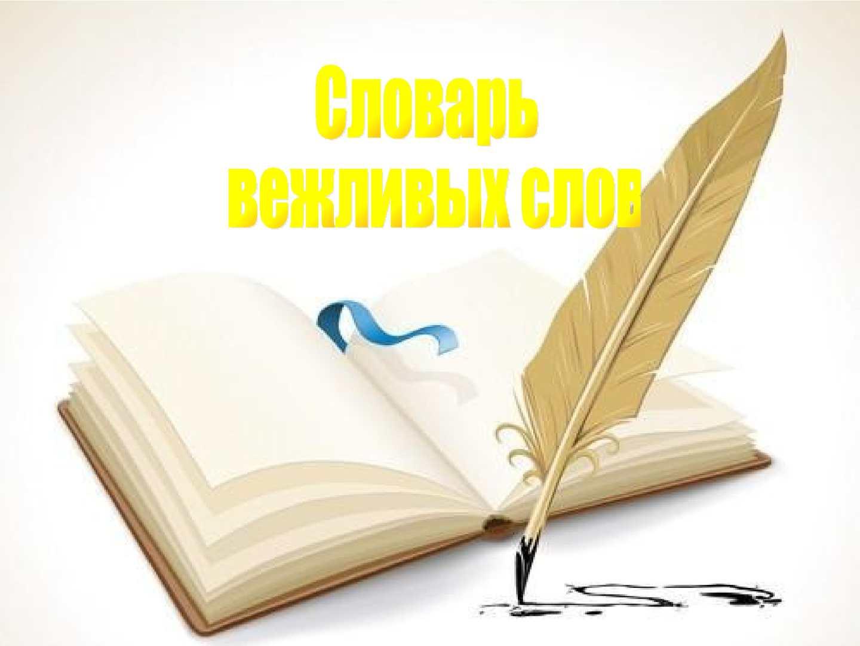 read Museum