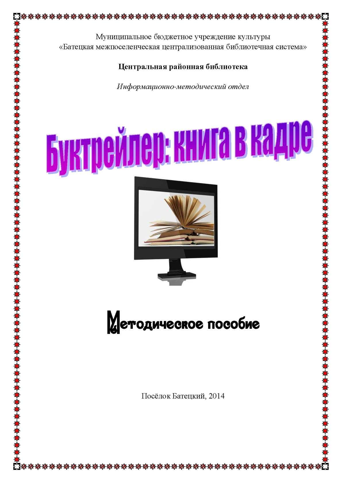 online personennamen des mittelalters 2000