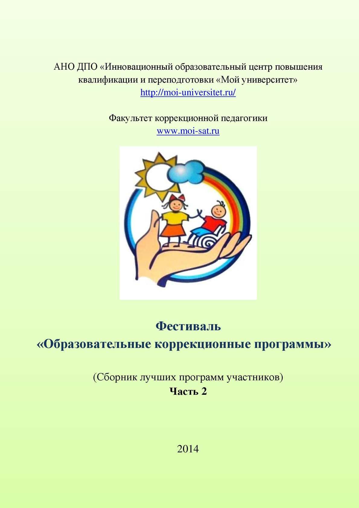 929651846e94b9f Calaméo - Сборник-2