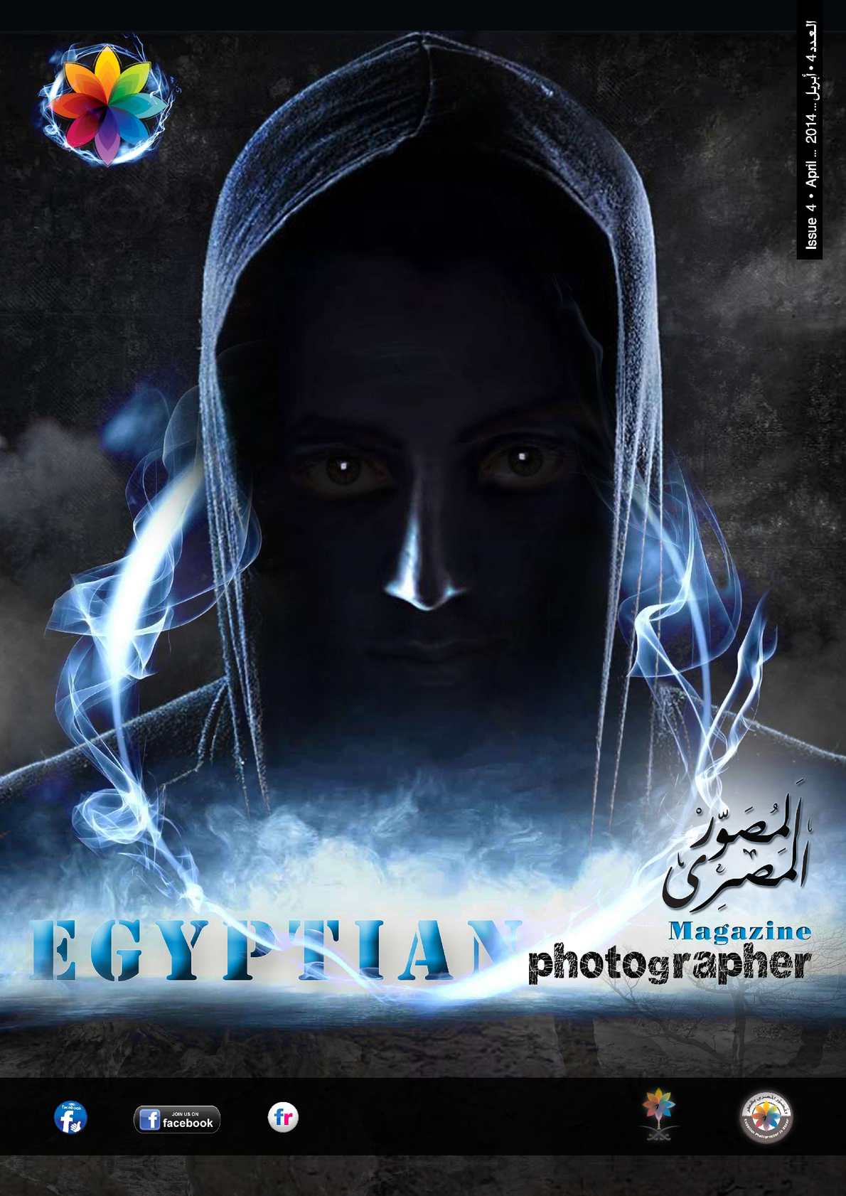 9c9554919114a Calaméo - Egyptian photographer magazine issue 4