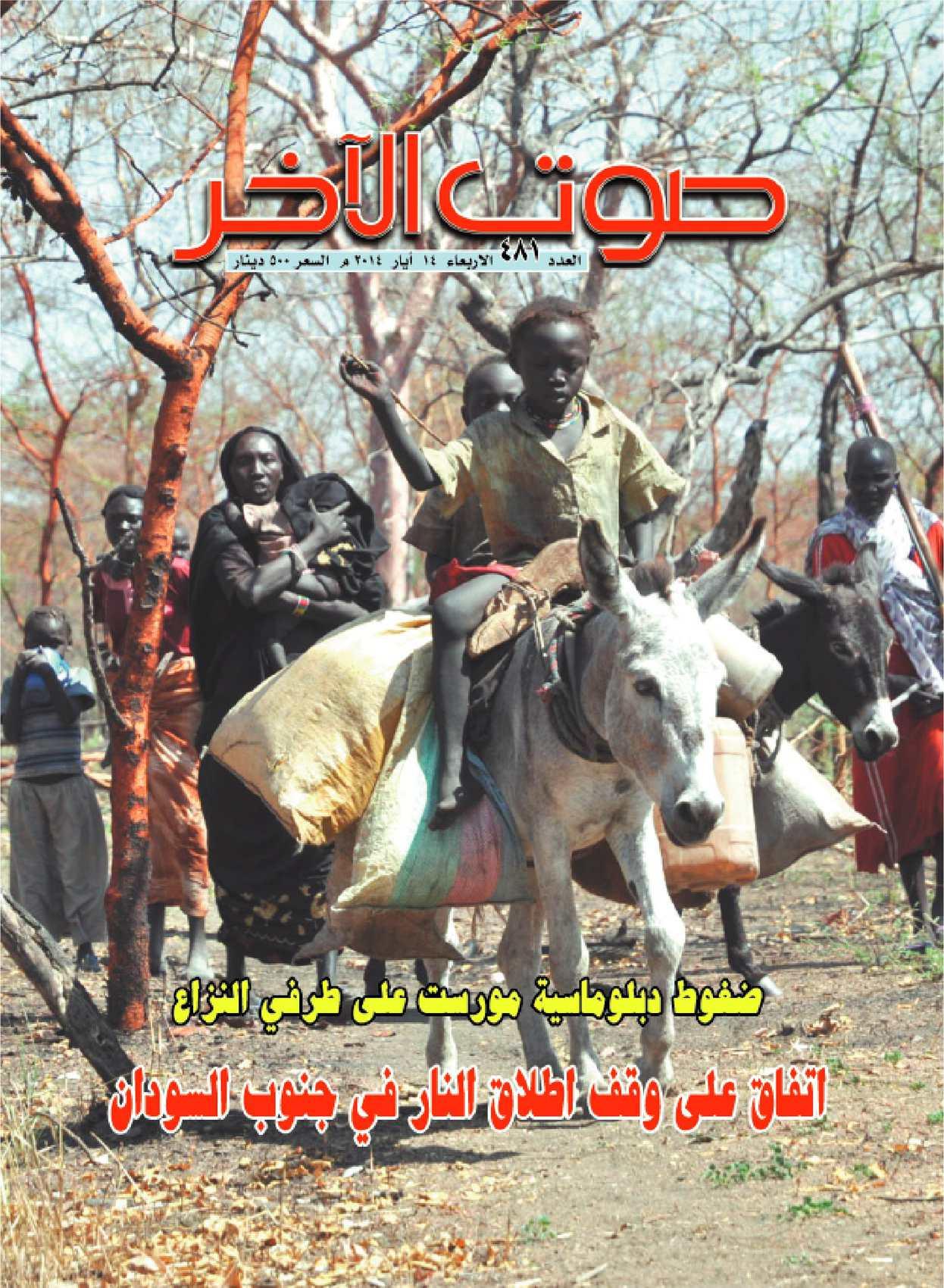 25b071ce192ad Calaméo - Issue 481