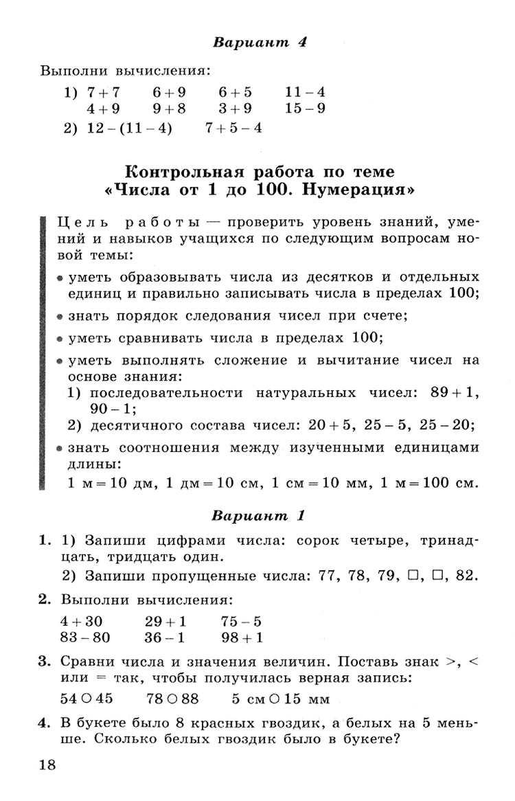 При скольких натуральных значениях м порядок произведения ав будет равен 8