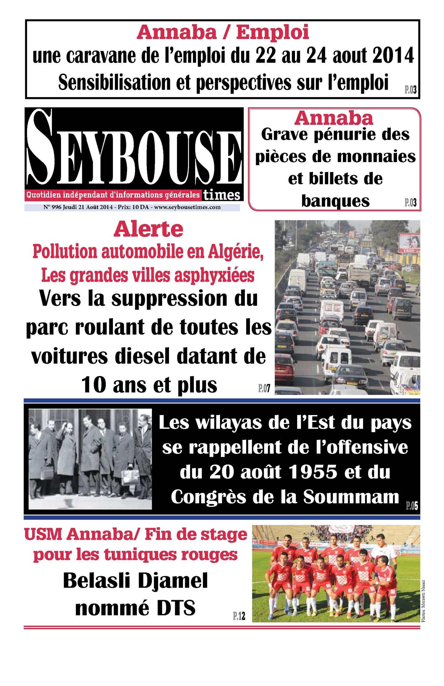 ba38b67dab7668 Calaméo - seybousetimes pdf E 996