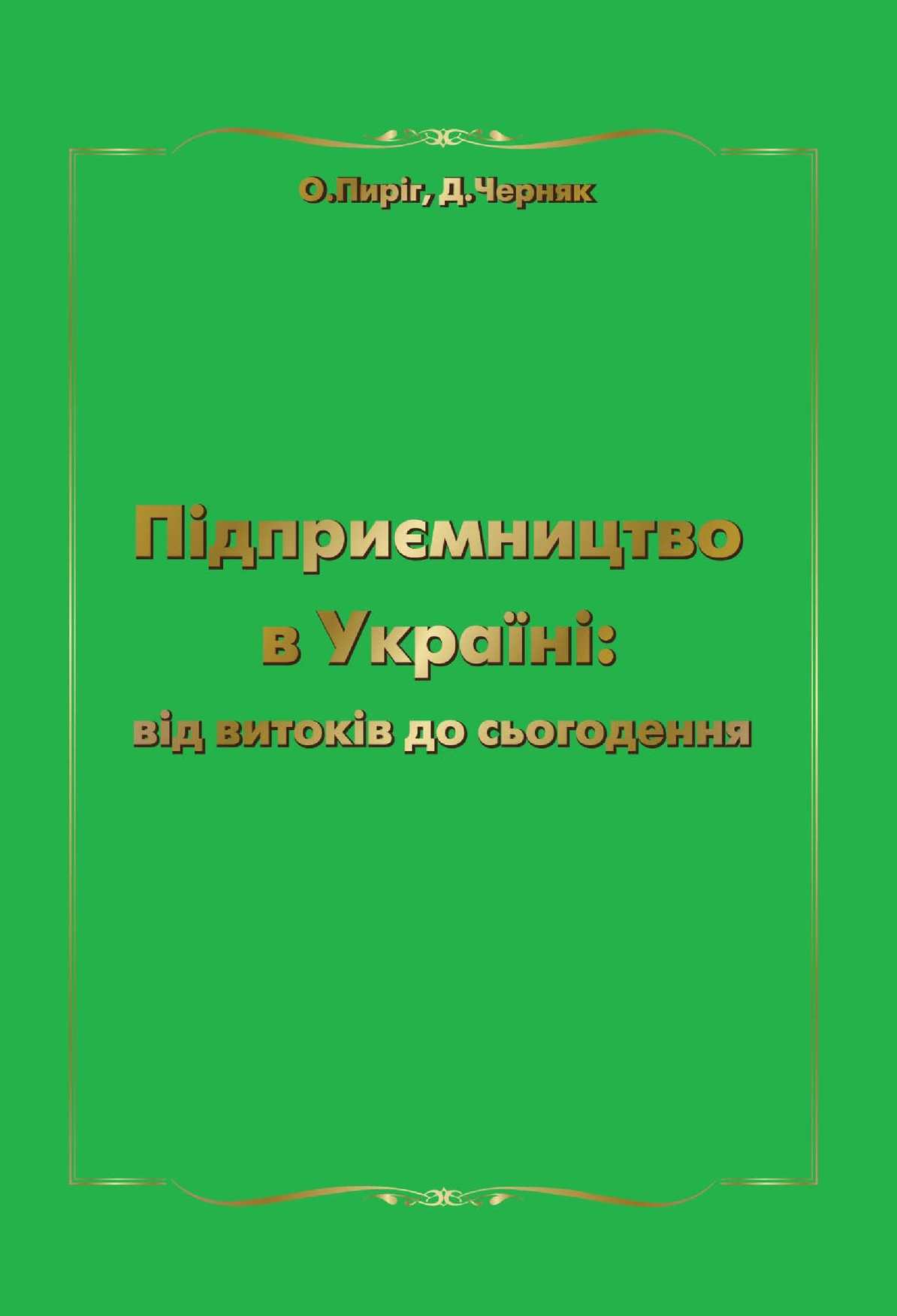 Calaméo - Book Block для превью e6d4e16c57b99
