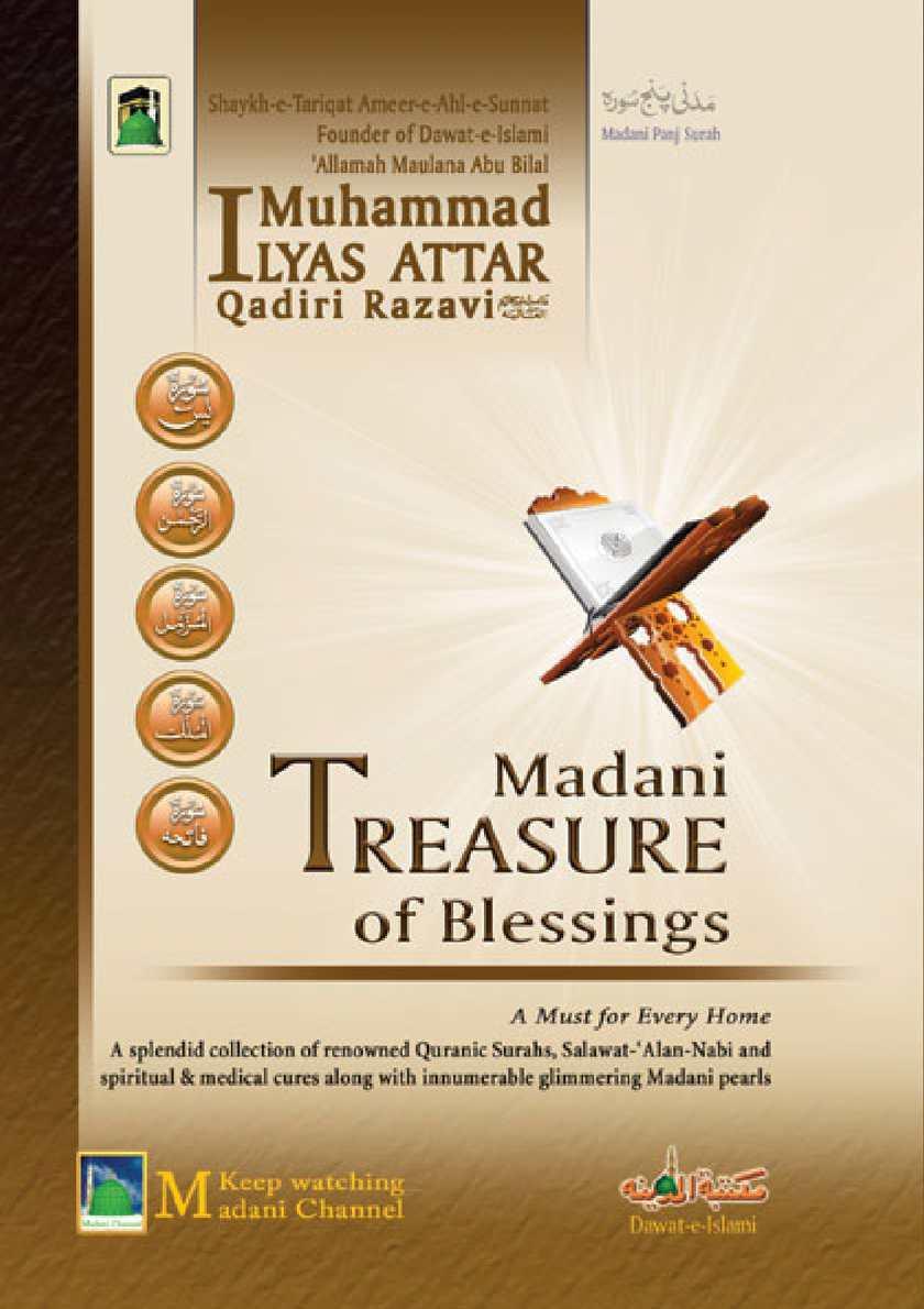 Calaméo - Madani Treasure of Blessings