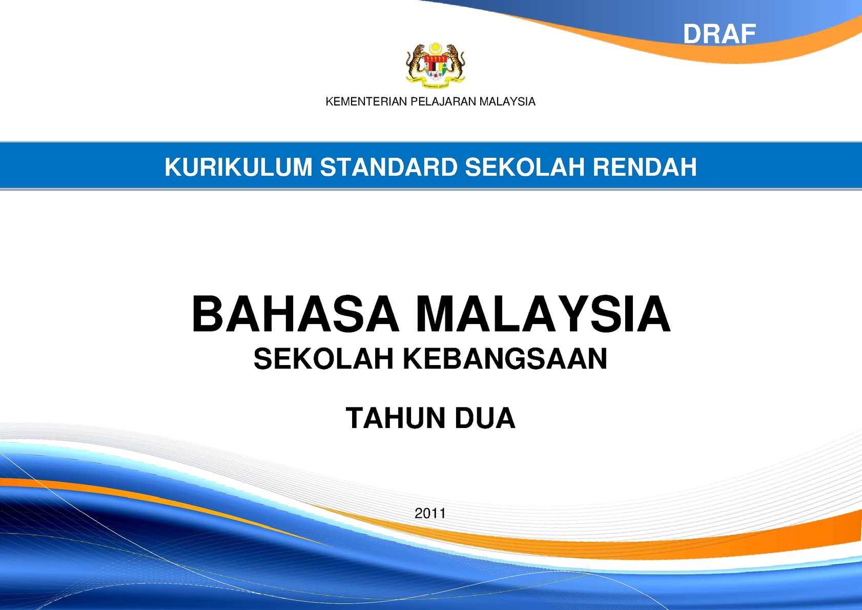 Calaméo Dskp Tahun 2 Bahasa Malaysia