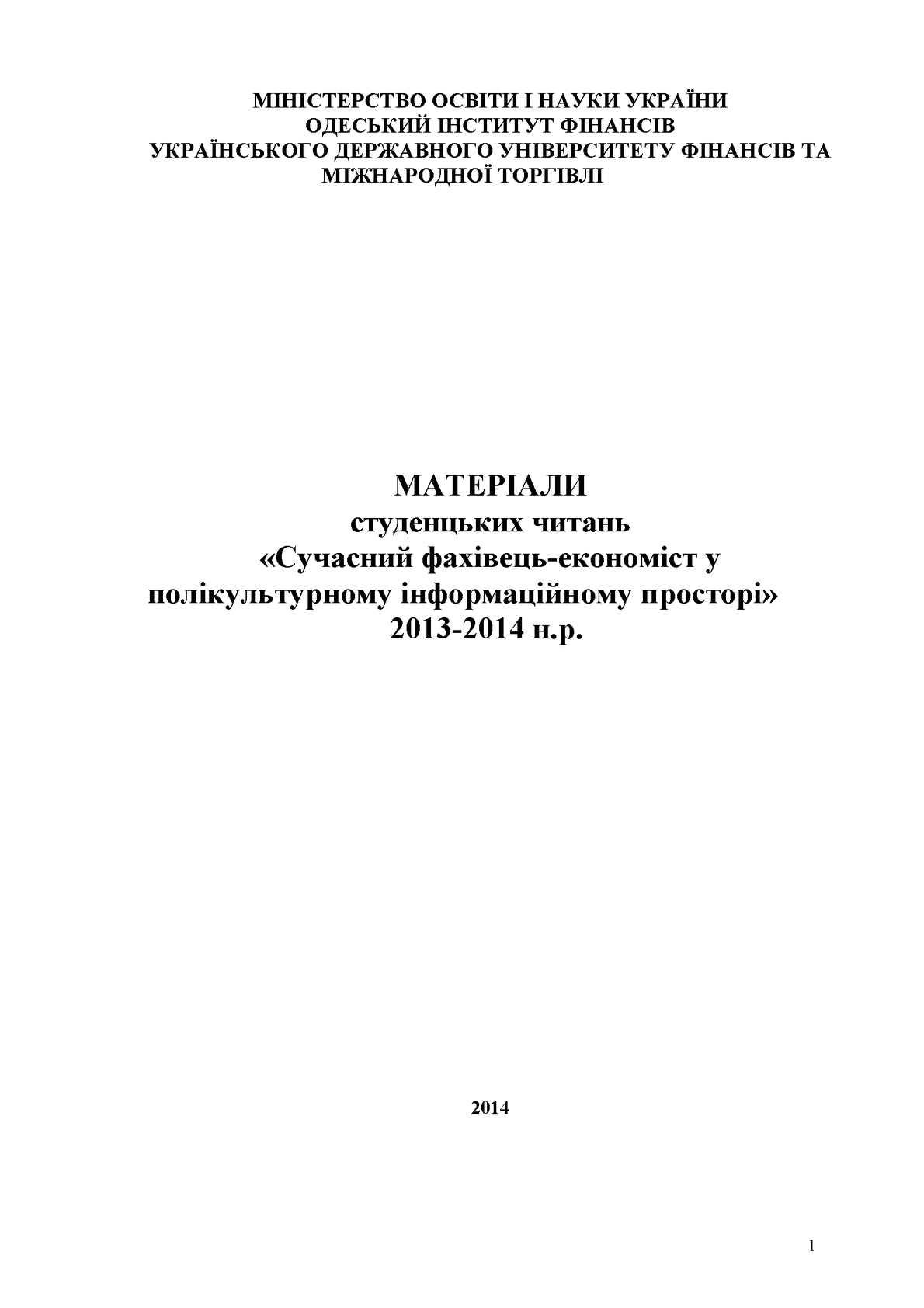 Calaméo - Materialy Stud Chitan fc5e6b4d8948c