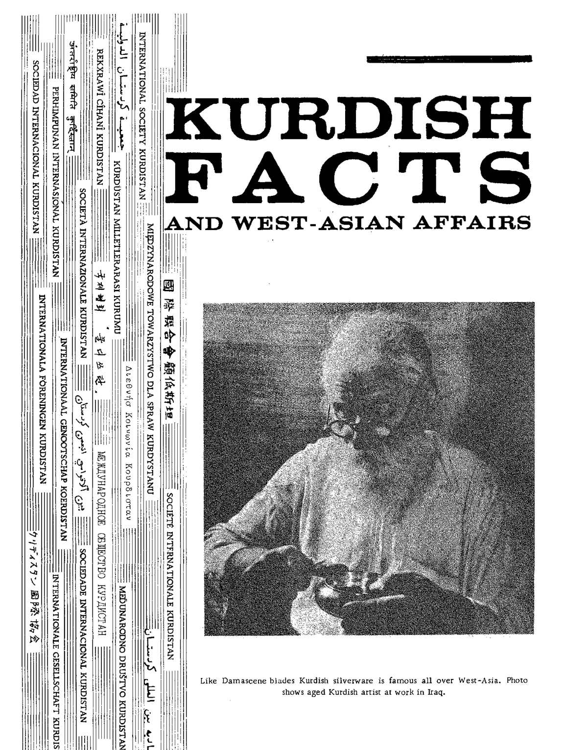 Calameo Kurdish Facts And West Aian Affairs N 1 17