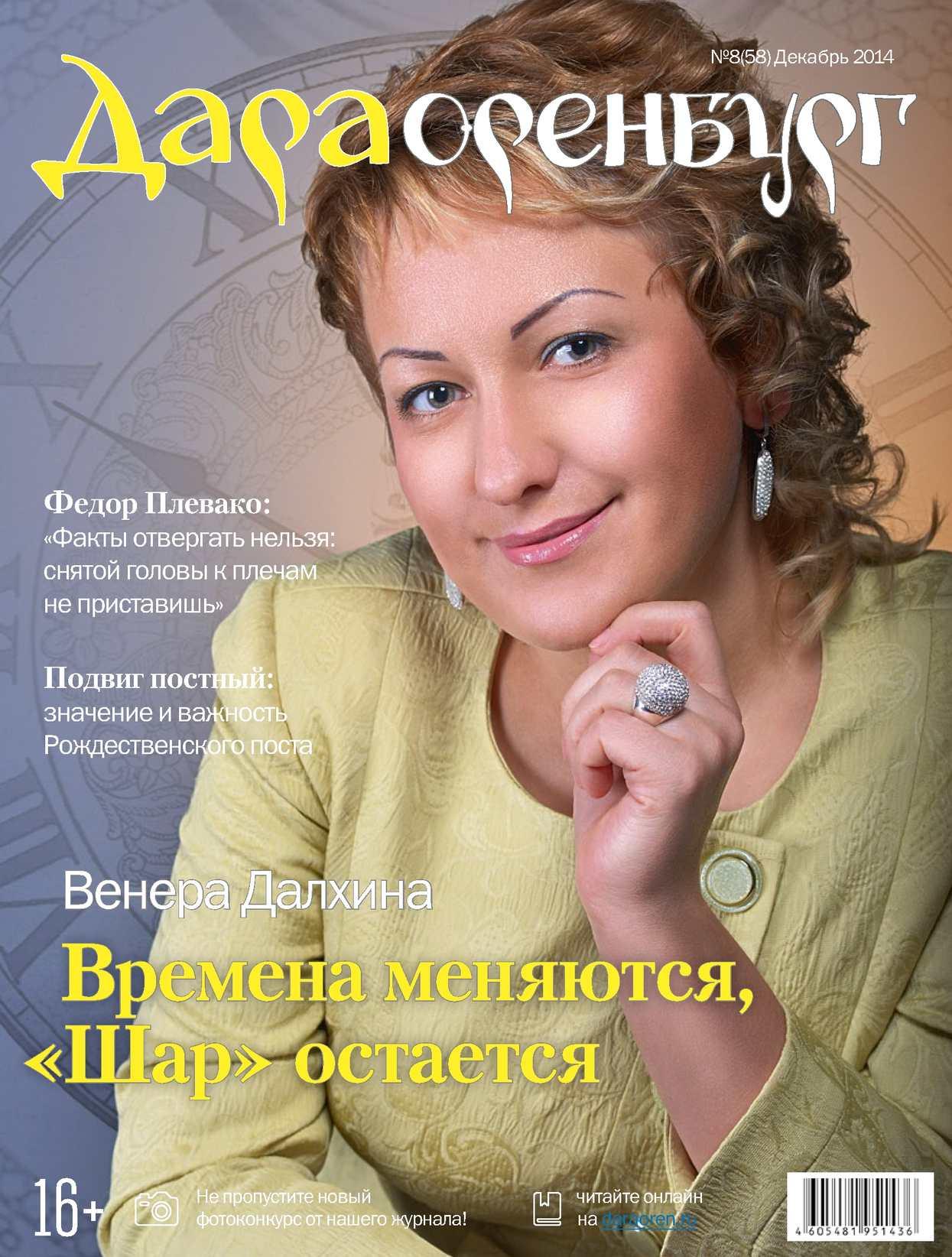 Без рубрики amarussia. Ru сайт ассоциации медицинских антропологов.