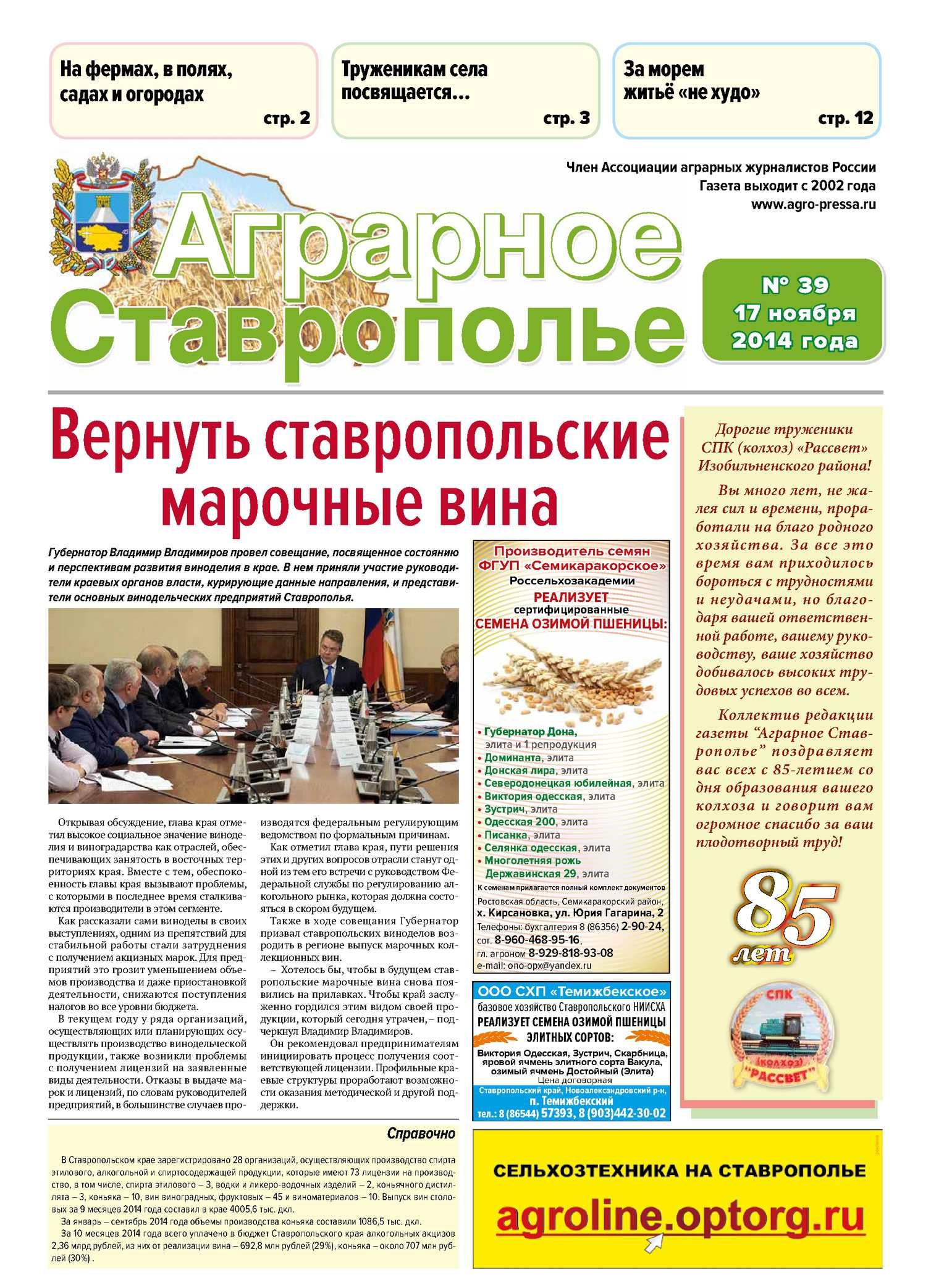 Помогу взять кредит в ставропольском крае получить кредит с просроченным кредитом