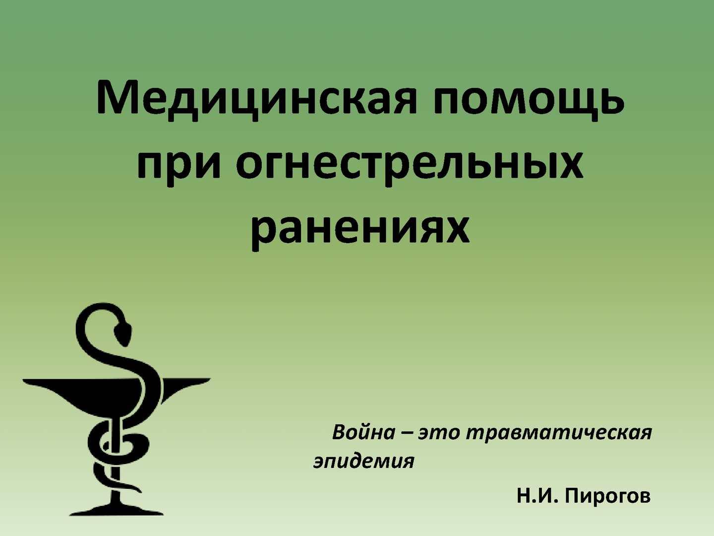 free länderparlamentarismus in