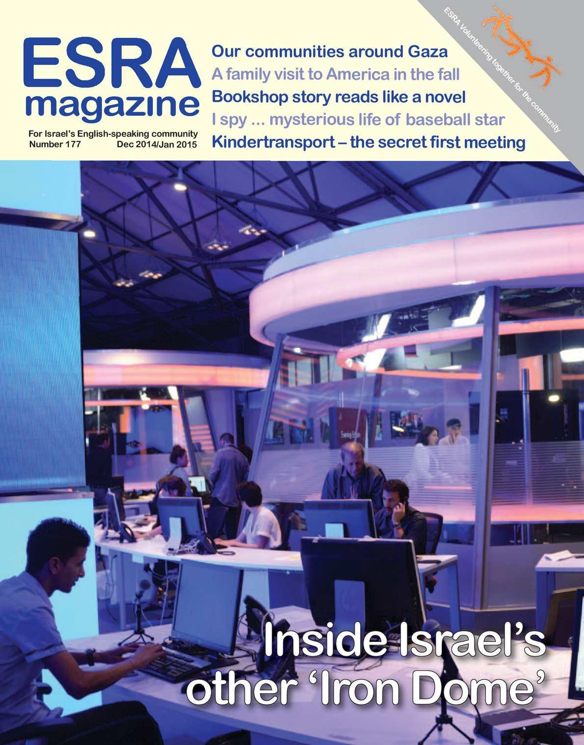 Calaméo - ESRA magazine 177