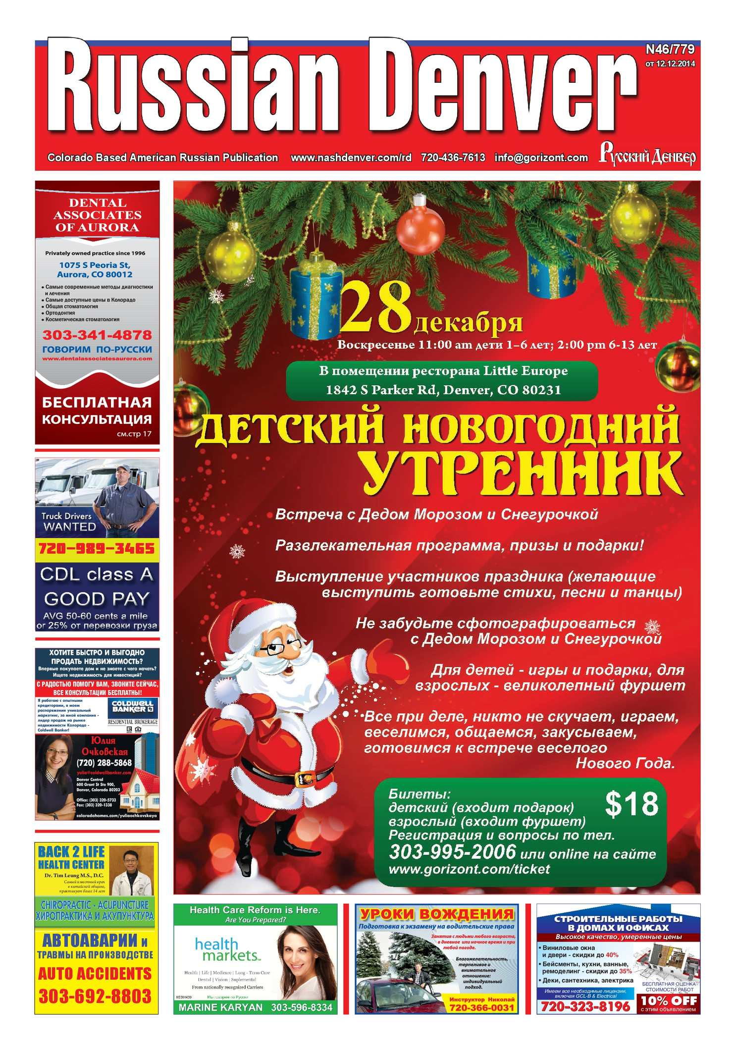 5eabc969 PDF Пир в одиночку (Самое время!) (Russian Edition)