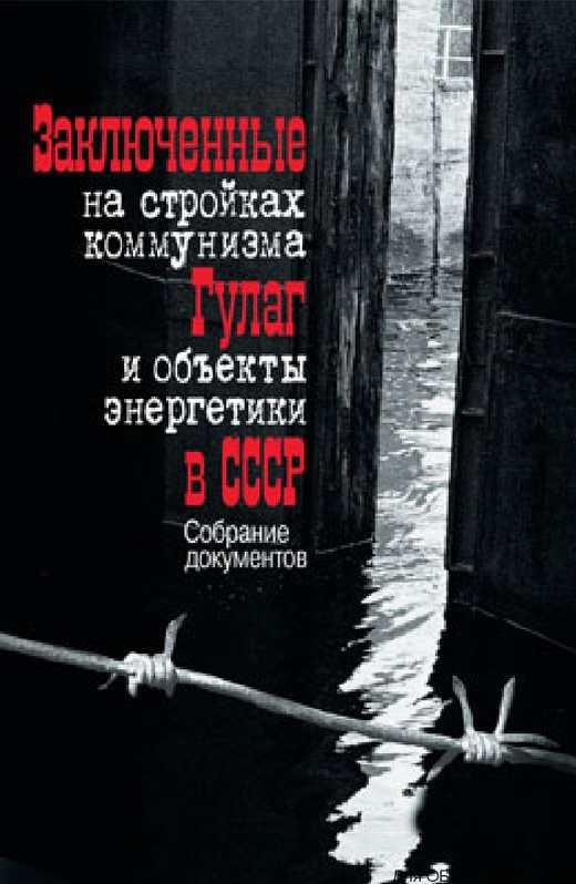 займ под залог недвижимости саратов kpk-farvater.ru займы росденьги номер телефона